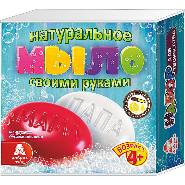 Мыло Мама и ПапаНаборы для создания мыла и свечей<br>Характеристики товара:<br><br>• упаковка: коробка<br>• количество цветов: 5<br>• возраст: 4+<br>• масса: 260 г<br>• габариты: 50х140х140 мм<br>• комплектация: натуральная мыльная основа (5 видов), эфирное масло (5 видов), деревянная палочка, емкость для растапливания, формочки - 5 шт., инструкция<br>• страна бренда: РФ<br>• страна изготовитель: РФ<br><br>Мыловарение – интересный и необычный способ занять малыша. Ошибочно полагать, что создавать мыло – творчество только для девочек. В новом наборе формочки позволяют варить мыло в форме различных предметов. На выходе у ребенка получится настоящее мыло, готовое к использованию. Благодаря эфирным маслам оно будет приятно пахнуть. В наборе есть все необходимое для создания продукта.<br>Набор станет отличным подарком ребенку, так как он сможет сам сделать полезную вещь для себя или в качестве подарка близким! Материалы, использованные при изготовлении товара, сертифицированы и отвечают всем международным требованиям по качеству. <br><br>Набор Мыло Мама и Папа от бренда Азбука Тойс можно приобрести в нашем интернет-магазине.<br>Ширина мм: 140; Глубина мм: 50; Высота мм: 140; Вес г: 260; Возраст от месяцев: 48; Возраст до месяцев: 96; Пол: Унисекс; Возраст: Детский; SKU: 5062853;