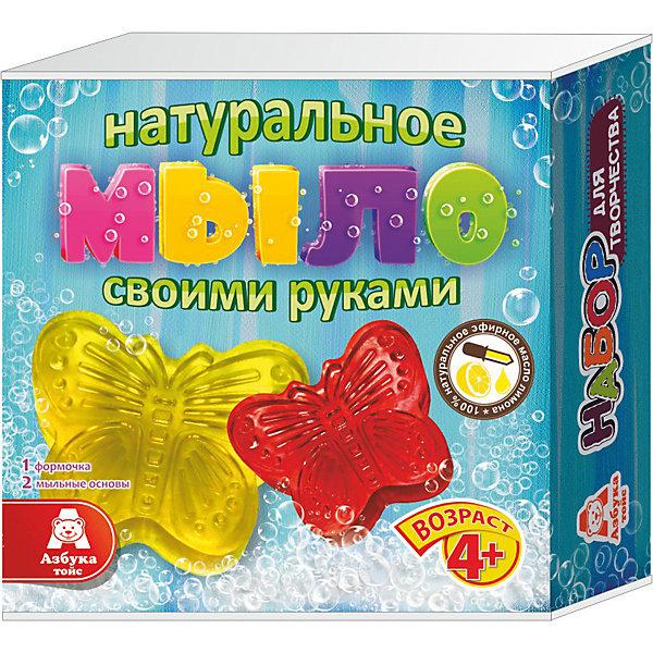Мыло БабочкиНаборы для создания мыла<br>Характеристики товара:<br><br>• упаковка: коробка<br>• количество цветов: 5<br>• возраст: 4+<br>• масса: 260 г<br>• габариты: 50х140х140 мм<br>• комплектация: натуральная мыльная основа (5 видов), эфирное масло (5 видов), деревянная палочка, емкость для растапливания, формочки - 5 шт., инструкция<br>• страна бренда: РФ<br>• страна изготовитель: РФ<br><br>Мыловарение – интересный и необычный способ занять малыша. Ошибочно полагать, что создавать мыло – творчество только для девочек. В новом наборе формочки позволяют варить мыло в форме различных предметов. На выходе у ребенка получится настоящее мыло, готовое к использованию. Благодаря эфирным маслам оно будет приятно пахнуть. В наборе есть все необходимое для создания продукта.<br>Набор станет отличным подарком ребенку, так как он сможет сам сделать полезную вещь для себя или в качестве подарка близким! Материалы, использованные при изготовлении товара, сертифицированы и отвечают всем международным требованиям по качеству. <br><br>Набор Мыло Бабочки от бренда Азбука Тойс можно приобрести в нашем интернет-магазине.<br>Ширина мм: 140; Глубина мм: 50; Высота мм: 140; Вес г: 260; Возраст от месяцев: 48; Возраст до месяцев: 96; Пол: Женский; Возраст: Детский; SKU: 5062854;