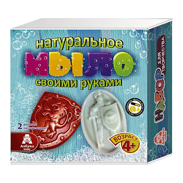 Мыло Храбрый рыцарьНаборы для создания мыла<br>Характеристики товара:<br><br>• упаковка: коробка<br>• количество цветов: 5<br>• возраст: 4+<br>• масса: 260 г<br>• габариты: 50х140х140 мм<br>• комплектация: натуральная мыльная основа (5 видов), эфирное масло (5 видов), деревянная палочка, емкость для растапливания, формочки - 5 шт., инструкция<br>• страна бренда: РФ<br>• страна изготовитель: РФ<br><br>Мыловарение – интересный и необычный способ занять малыша. Ошибочно полагать, что создавать мыло – творчество только для девочек. В новом наборе формочки позволяют варить мыло в форме различных предметов. На выходе у ребенка получится настоящее мыло, готовое к использованию. Благодаря эфирным маслам оно будет приятно пахнуть. В наборе есть все необходимое для создания продукта.<br>Набор станет отличным подарком ребенку, так как он сможет сам сделать полезную вещь для себя или в качестве подарка близким! Материалы, использованные при изготовлении товара, сертифицированы и отвечают всем международным требованиям по качеству. <br><br>Набор Мыло Храбрый рыцарь от бренда Азбука Тойс можно приобрести в нашем интернет-магазине.<br><br>Ширина мм: 140<br>Глубина мм: 50<br>Высота мм: 140<br>Вес г: 260<br>Возраст от месяцев: 48<br>Возраст до месяцев: 96<br>Пол: Мужской<br>Возраст: Детский<br>SKU: 5062856