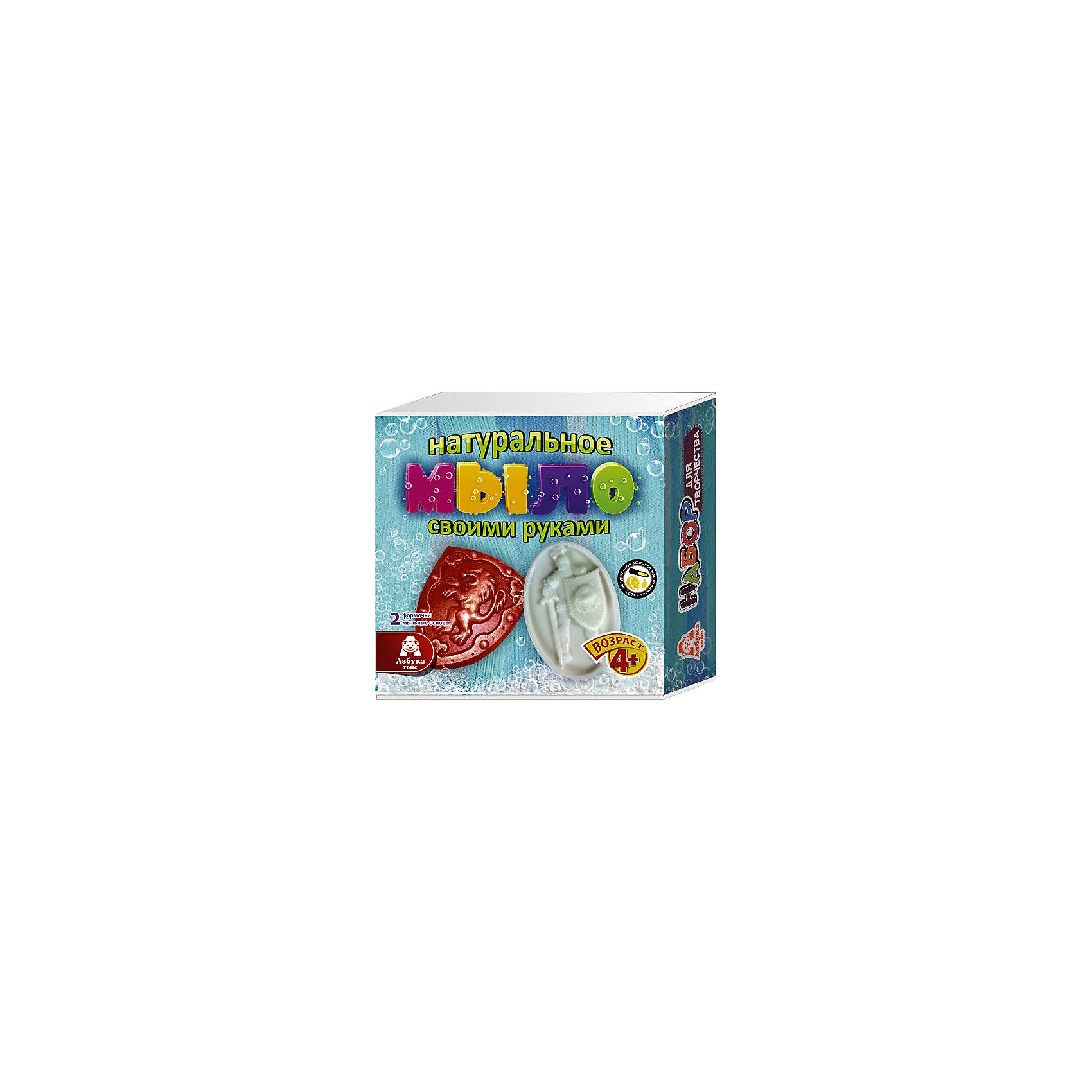 Мыло Храбрый рыцарьХарактеристики товара:<br><br>• упаковка: коробка<br>• количество цветов: 5<br>• возраст: 4+<br>• масса: 260 г<br>• габариты: 50х140х140 мм<br>• комплектация: натуральная мыльная основа (5 видов), эфирное масло (5 видов), деревянная палочка, емкость для растапливания, формочки - 5 шт., инструкция<br>• страна бренда: РФ<br>• страна изготовитель: РФ<br><br>Мыловарение – интересный и необычный способ занять малыша. Ошибочно полагать, что создавать мыло – творчество только для девочек. В новом наборе формочки позволяют варить мыло в форме различных предметов. На выходе у ребенка получится настоящее мыло, готовое к использованию. Благодаря эфирным маслам оно будет приятно пахнуть. В наборе есть все необходимое для создания продукта.<br>Набор станет отличным подарком ребенку, так как он сможет сам сделать полезную вещь для себя или в качестве подарка близким! Материалы, использованные при изготовлении товара, сертифицированы и отвечают всем международным требованиям по качеству. <br><br>Набор Мыло Храбрый рыцарь от бренда Азбука Тойс можно приобрести в нашем интернет-магазине.<br><br>Ширина мм: 140<br>Глубина мм: 50<br>Высота мм: 140<br>Вес г: 260<br>Возраст от месяцев: 48<br>Возраст до месяцев: 96<br>Пол: Мужской<br>Возраст: Детский<br>SKU: 5062856