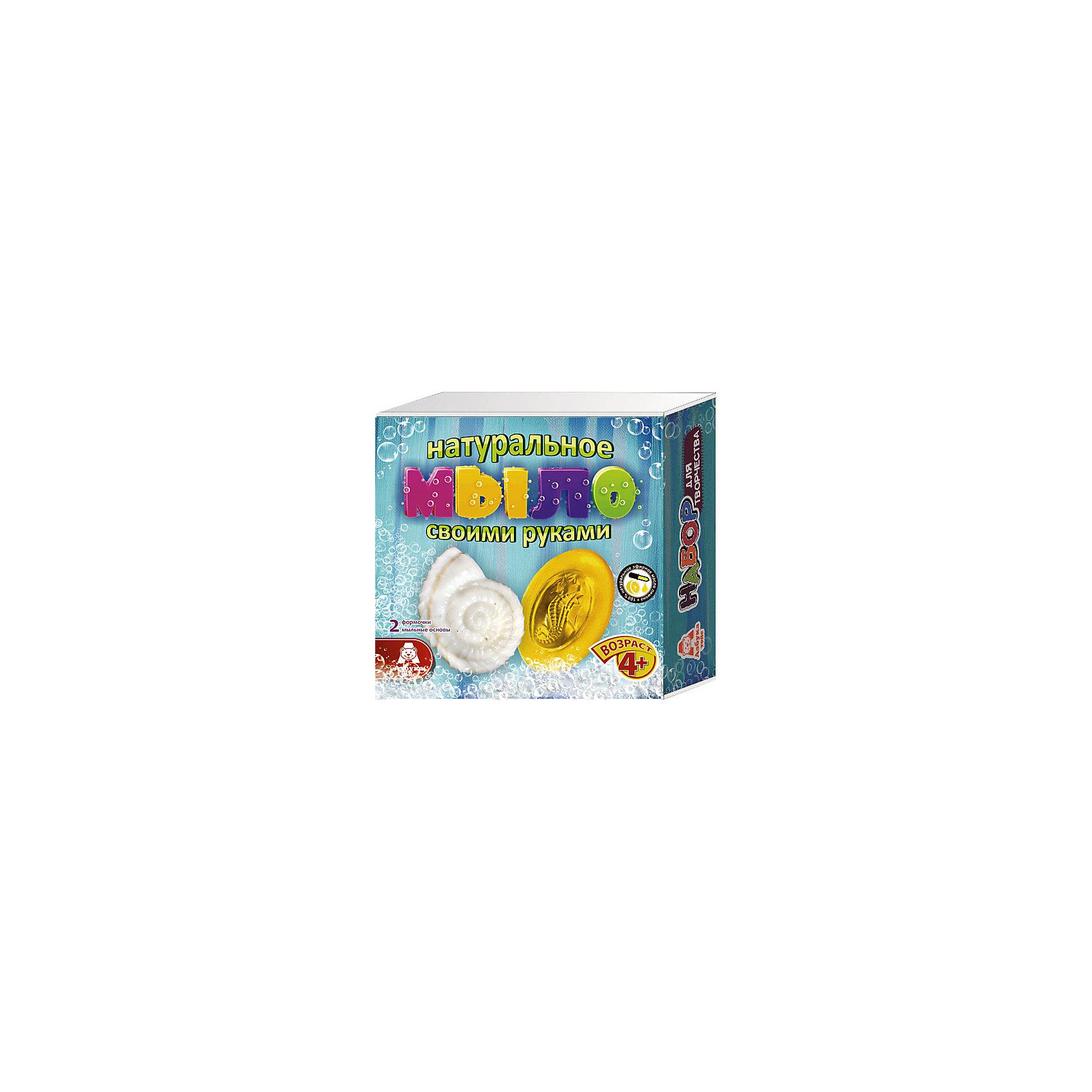 Мыло Морское царствоСоздание мыла<br>Характеристики товара:<br><br>• упаковка: коробка<br>• количество цветов: 5<br>• возраст: 4+<br>• масса: 260 г<br>• габариты: 50х140х140 мм<br>• комплектация: натуральная мыльная основа (5 видов), эфирное масло (5 видов), деревянная палочка, емкость для растапливания, формочки - 5 шт., инструкция<br>• страна бренда: РФ<br>• страна изготовитель: РФ<br><br>Мыловарение – интересный и необычный способ занять малыша. Ошибочно полагать, что создавать мыло – творчество только для девочек. В новом наборе формочки позволяют варить мыло в форме различных предметов. На выходе у ребенка получится настоящее мыло, готовое к использованию. Благодаря эфирным маслам оно будет приятно пахнуть. В наборе есть все необходимое для создания продукта.<br>Набор станет отличным подарком ребенку, так как он сможет сам сделать полезную вещь для себя или в качестве подарка близким! Материалы, использованные при изготовлении товара, сертифицированы и отвечают всем международным требованиям по качеству. <br><br>Набор Мыло Морское царство от бренда Азбука Тойс можно приобрести в нашем интернет-магазине.<br><br>Ширина мм: 140<br>Глубина мм: 50<br>Высота мм: 140<br>Вес г: 260<br>Возраст от месяцев: 48<br>Возраст до месяцев: 96<br>Пол: Унисекс<br>Возраст: Детский<br>SKU: 5062857