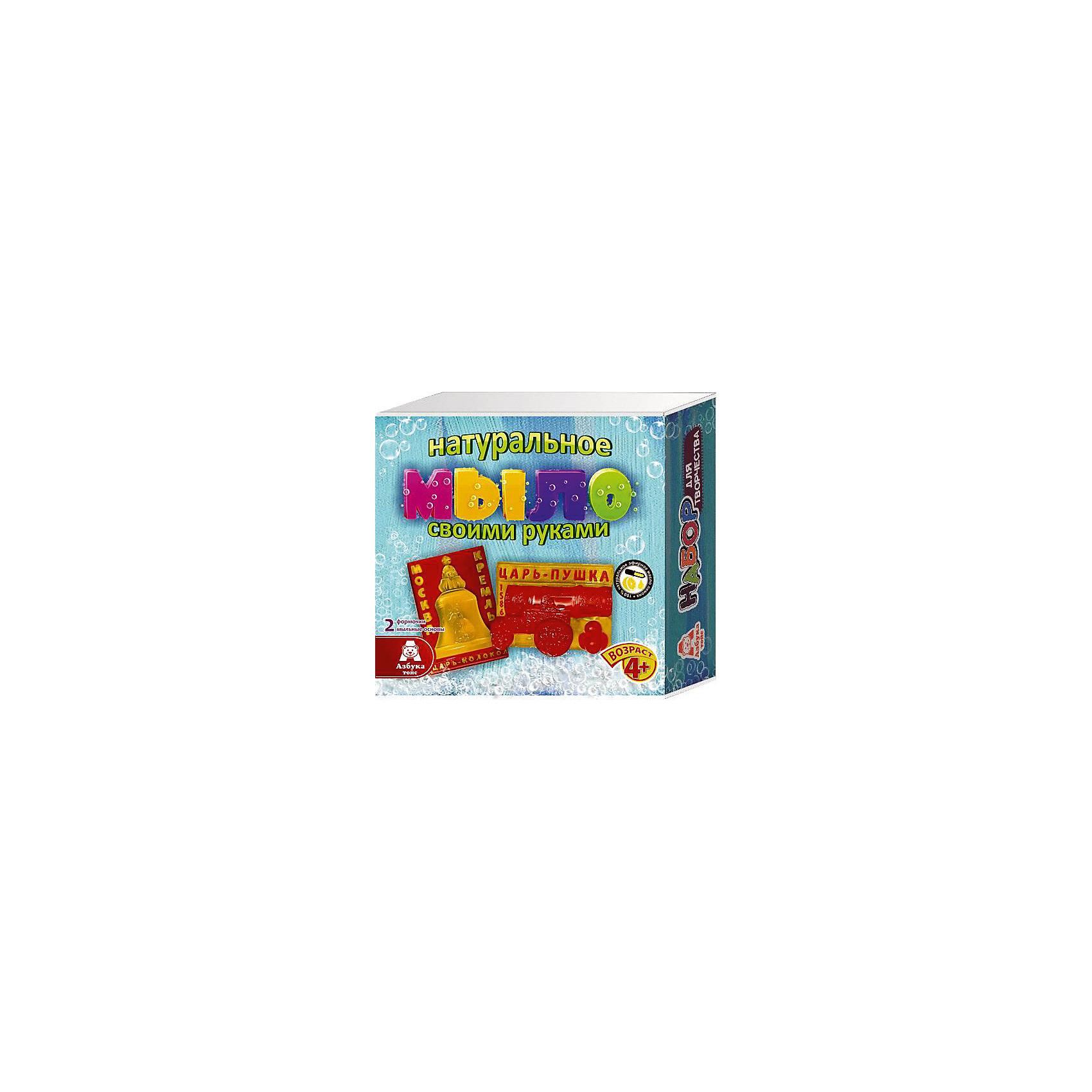 Мыло Жемчужины КремляНаборы для создания мыла<br>Характеристики товара:<br><br>• упаковка: коробка<br>• количество цветов: 5<br>• возраст: 4+<br>• масса: 260 г<br>• габариты: 50х140х140 мм<br>• комплектация: натуральная мыльная основа (5 видов), эфирное масло (5 видов), деревянная палочка, емкость для растапливания, формочки - 5 шт., инструкция<br>• страна бренда: РФ<br>• страна изготовитель: РФ<br><br>Мыловарение – интересный и необычный способ занять малыша. Ошибочно полагать, что создавать мыло – творчество только для девочек. В новом наборе формочки позволяют варить мыло в форме различных предметов. На выходе у ребенка получится настоящее мыло, готовое к использованию. Благодаря эфирным маслам оно будет приятно пахнуть. В наборе есть все необходимое для создания продукта.<br>Набор станет отличным подарком ребенку, так как он сможет сам сделать полезную вещь для себя или в качестве подарка близким! Материалы, использованные при изготовлении товара, сертифицированы и отвечают всем международным требованиям по качеству. <br><br>Набор Мыло Жемчужины Кремля от бренда Азбука Тойс можно приобрести в нашем интернет-магазине.<br><br>Ширина мм: 140<br>Глубина мм: 50<br>Высота мм: 140<br>Вес г: 260<br>Возраст от месяцев: 48<br>Возраст до месяцев: 96<br>Пол: Унисекс<br>Возраст: Детский<br>SKU: 5062859