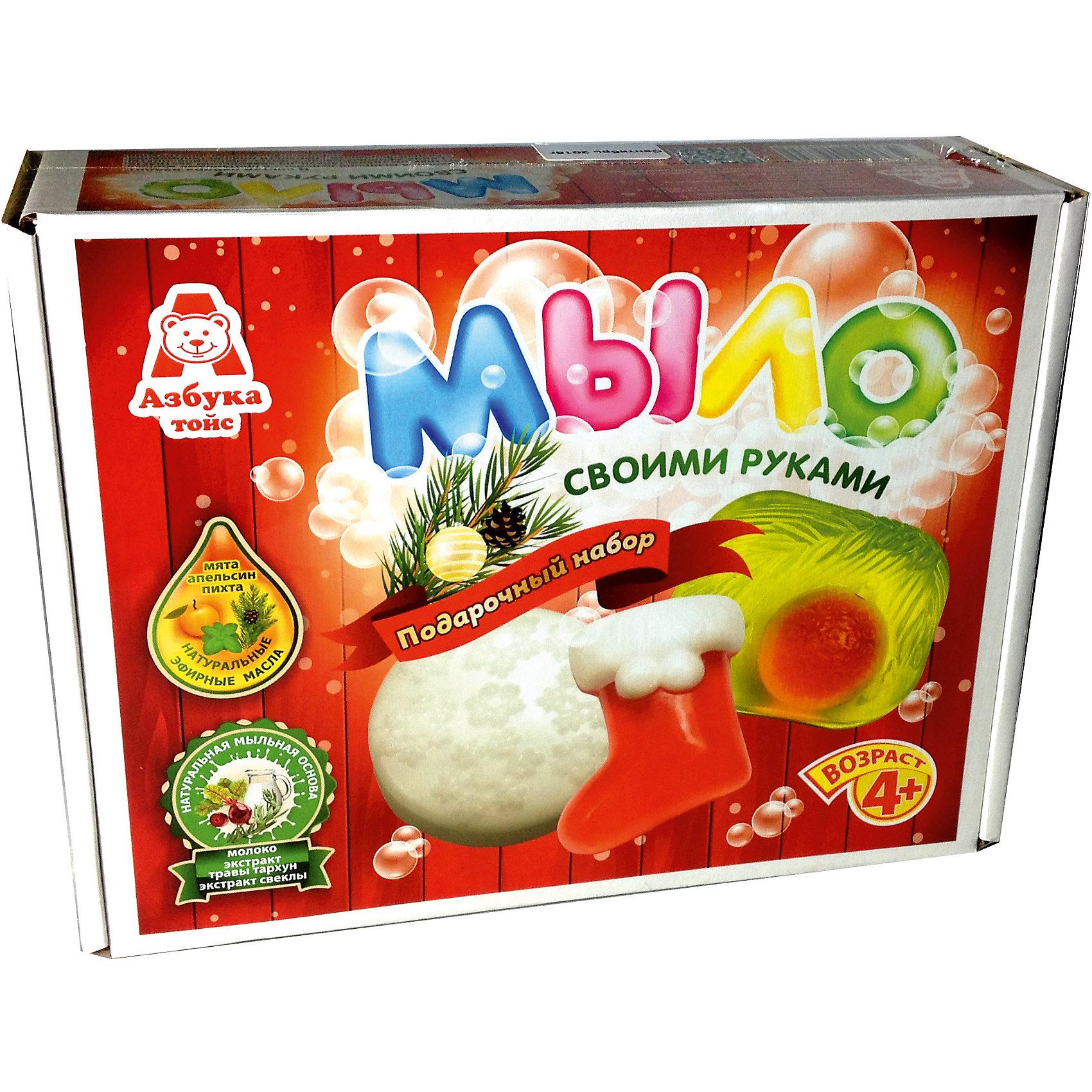 Подарочный набор для мыловарения РождествоСоздание мыла<br>Характеристики товара:<br><br>• упаковка: коробка<br>• количество цветов: 5<br>• возраст: 4+<br>• масса: 400 г<br>• габариты: 70х220х170 мм<br>• комплектация: натуральная мыльная основа (5 видов), эфирное масло (5 видов), деревянная палочка, емкость для растапливания, формочки - 5 шт., инструкция<br>• страна бренда: РФ<br>• страна изготовитель: РФ<br><br>Мыловарение – интересный и необычный способ занять малыша. Ошибочно полагать, что создавать мыло – творчество только для девочек. В новом наборе формочки позволяют варить мыло в форме различных предметов. На выходе у ребенка получится настоящее мыло, готовое к использованию. Благодаря эфирным маслам оно будет приятно пахнуть. В наборе есть все необходимое для создания продукта.<br>Набор станет отличным подарком ребенку, так как он сможет сам сделать полезную вещь для себя или в качестве подарка близким! Материалы, использованные при изготовлении товара, сертифицированы и отвечают всем международным требованиям по качеству. <br><br>Набор Мыло Рождество от бренда Азбука Тойс можно приобрести в нашем интернет-магазине.<br><br>Ширина мм: 220<br>Глубина мм: 70<br>Высота мм: 170<br>Вес г: 400<br>Возраст от месяцев: 48<br>Возраст до месяцев: 96<br>Пол: Унисекс<br>Возраст: Детский<br>SKU: 5062862