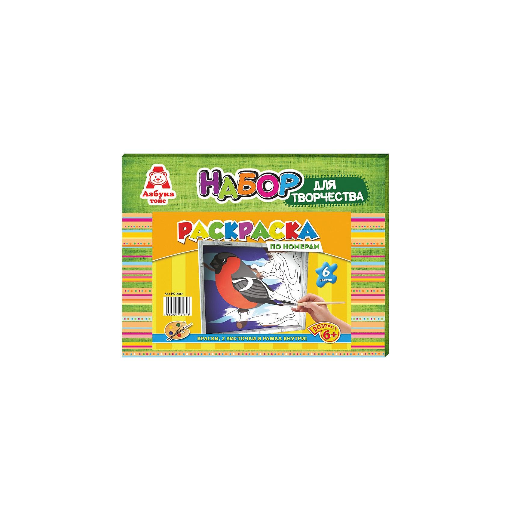 Раскраска по номерам СнегирьХарактеристики товара:<br><br>• упаковка: коробка<br>• материал: картон, акрил<br>• возраст: 6+<br>• масса: 200 г<br>• габариты: 30х270х210 мм<br>• комплектация: основа с нанесенным контуром, акриловые краски 6 цв., 2 кисточки, палитра для смешивания, картонная рамка и инструкция<br>• страна бренда: РФ<br>• страна изготовитель: РФ<br><br>Раскрашивание картинок – всеми любимый увлекательный процесс. Отличительной особенностью набора является то, что картинка разделена на зоны с нумерацией. Каждый номер – один цвет, соответствующий цвету в наборе красок. В итоге получается красивая картина. Это поможет ребенку поверить в свои силы и развить творческие способности.<br>Набор станет отличным подарком ребенку, так как он сможет сам сделать красивую вещь для себя или в качестве подарка близким! Материалы, использованные при изготовлении товара, сертифицированы и отвечают всем международным требованиям по качеству. <br><br>Раскраску по номерам Снегирь от бренда Азбука Тойс можно приобрести в нашем интернет-магазине.<br><br>Ширина мм: 270<br>Глубина мм: 30<br>Высота мм: 210<br>Вес г: 200<br>Возраст от месяцев: 72<br>Возраст до месяцев: 120<br>Пол: Унисекс<br>Возраст: Детский<br>SKU: 5062873