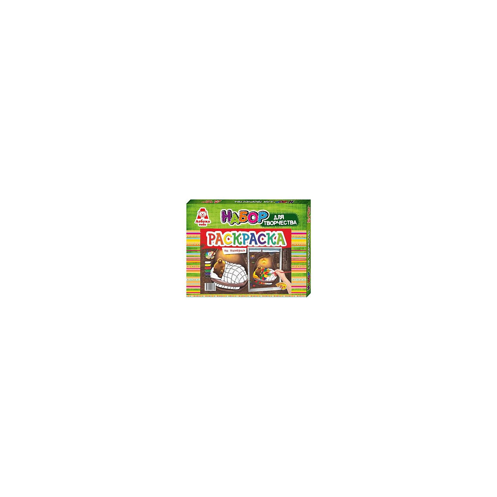 Раскраска по номерам Мишкин сонРисование<br>Характеристики товара:<br><br>• упаковка: коробка<br>• материал: картон, акрил<br>• возраст: 6+<br>• масса: 200 г<br>• габариты: 30х270х210 мм<br>• комплектация: основа с нанесенным контуром, акриловые краски 6 цв., 2 кисточки, палитра для смешивания, картонная рамка и инструкция<br>• страна бренда: РФ<br>• страна изготовитель: РФ<br><br>Раскрашивание картинок – всеми любимый увлекательный процесс. Отличительной особенностью набора является то, что картинка разделена на зоны с нумерацией. Каждый номер – один цвет, соответствующий цвету в наборе красок. В итоге получается красивая картина. Это поможет ребенку поверить в свои силы и развить творческие способности.<br>Набор станет отличным подарком ребенку, так как он сможет сам сделать красивую вещь для себя или в качестве подарка близким! Материалы, использованные при изготовлении товара, сертифицированы и отвечают всем международным требованиям по качеству. <br><br>Раскраску по номерам Мишкин сон от бренда Азбука Тойс можно приобрести в нашем интернет-магазине.<br><br>Ширина мм: 270<br>Глубина мм: 30<br>Высота мм: 210<br>Вес г: 200<br>Возраст от месяцев: 72<br>Возраст до месяцев: 120<br>Пол: Унисекс<br>Возраст: Детский<br>SKU: 5062875