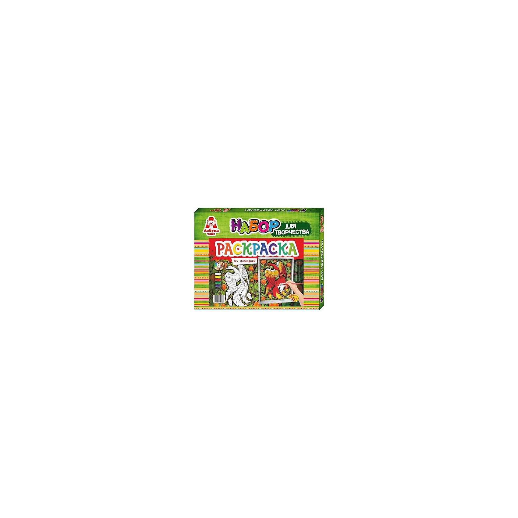 Раскраска по номерам Жар-птицаХарактеристики товара:<br><br>• упаковка: коробка<br>• материал: картон, акрил<br>• возраст: 6+<br>• масса: 200 г<br>• габариты: 30х270х210 мм<br>• комплектация: основа с нанесенным контуром, акриловые краски 6 цв., 2 кисточки, палитра для смешивания, картонная рамка и инструкция<br>• страна бренда: РФ<br>• страна изготовитель: РФ<br><br>Раскрашивание картинок – всеми любимый увлекательный процесс. Отличительной особенностью набора является то, что картинка разделена на зоны с нумерацией. Каждый номер – один цвет, соответствующий цвету в наборе красок. В итоге получается красивая картина. Это поможет ребенку поверить в свои силы и развить творческие способности.<br>Набор станет отличным подарком ребенку, так как он сможет сам сделать красивую вещь для себя или в качестве подарка близким! Материалы, использованные при изготовлении товара, сертифицированы и отвечают всем международным требованиям по качеству. <br><br>Раскраску по номерам Жар-птица от бренда Азбука Тойс можно приобрести в нашем интернет-магазине.<br><br>Ширина мм: 270<br>Глубина мм: 30<br>Высота мм: 210<br>Вес г: 200<br>Возраст от месяцев: 72<br>Возраст до месяцев: 120<br>Пол: Унисекс<br>Возраст: Детский<br>SKU: 5062876