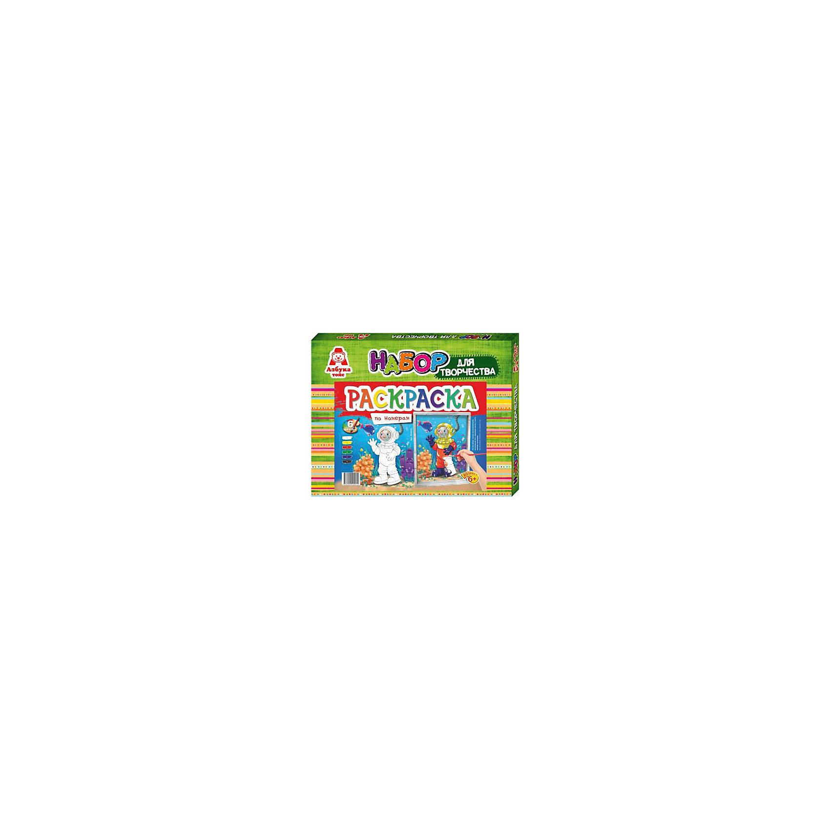 Раскраска по номерам ВодолазНаборы для раскрашивания<br>Характеристики товара:<br><br>• упаковка: коробка<br>• материал: картон, акрил<br>• возраст: 6+<br>• масса: 200 г<br>• габариты: 30х270х210 мм<br>• комплектация: основа с нанесенным контуром, акриловые краски 6 цв., 2 кисточки, палитра для смешивания, картонная рамка и инструкция<br>• страна бренда: РФ<br>• страна изготовитель: РФ<br><br>Раскрашивание картинок – всеми любимый увлекательный процесс. Отличительной особенностью набора является то, что картинка разделена на зоны с нумерацией. Каждый номер – один цвет, соответствующий цвету в наборе красок. В итоге получается красивая картина. Это поможет ребенку поверить в свои силы и развить творческие способности.<br>Набор станет отличным подарком ребенку, так как он сможет сам сделать красивую вещь для себя или в качестве подарка близким! Материалы, использованные при изготовлении товара, сертифицированы и отвечают всем международным требованиям по качеству. <br><br>Раскраску по номерам Водолаз от бренда Азбука Тойс можно приобрести в нашем интернет-магазине.<br><br>Ширина мм: 270<br>Глубина мм: 30<br>Высота мм: 210<br>Вес г: 200<br>Возраст от месяцев: 72<br>Возраст до месяцев: 120<br>Пол: Унисекс<br>Возраст: Детский<br>SKU: 5062879