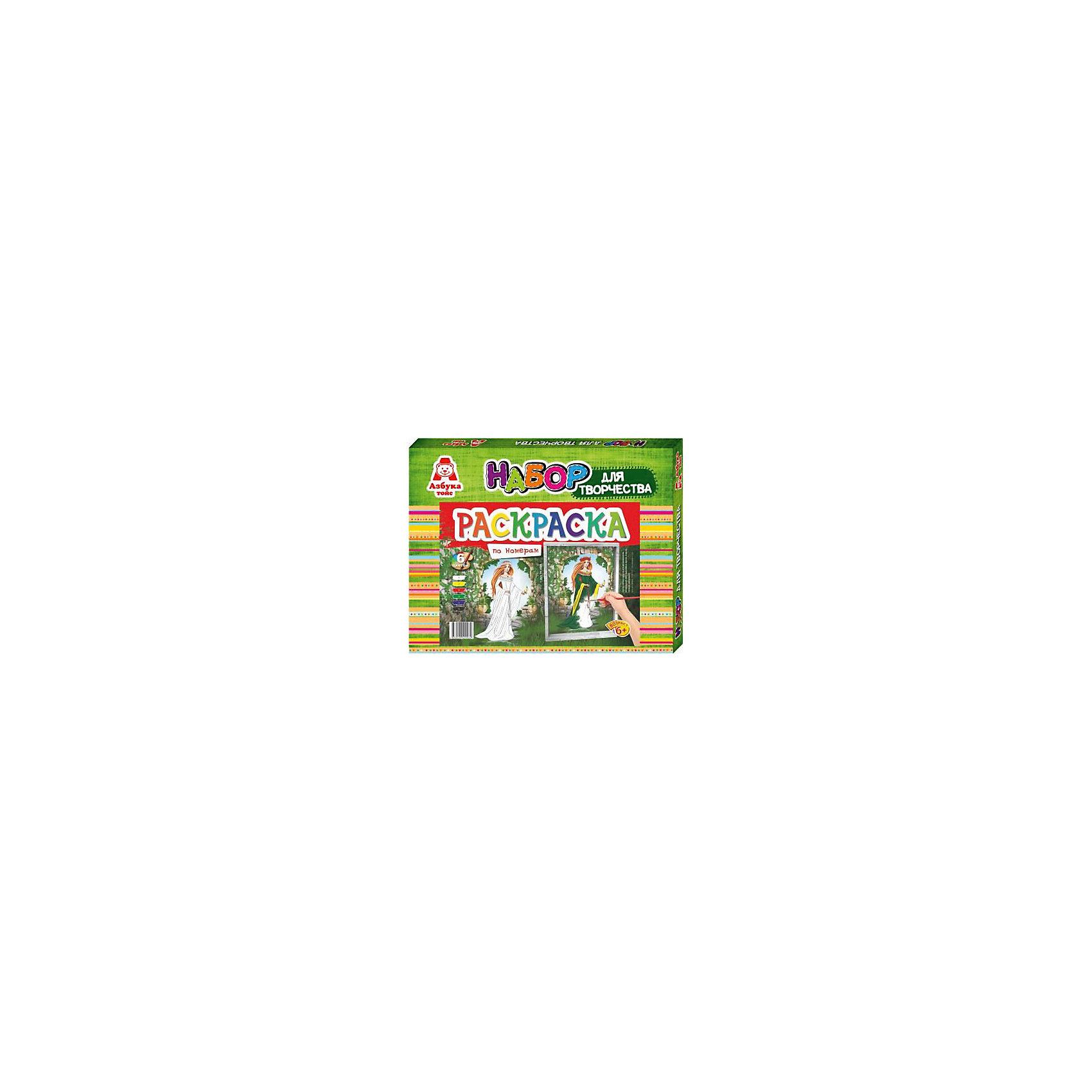 Раскраска по номерам Принцесса в зелёномХарактеристики товара:<br><br>• упаковка: коробка<br>• материал: картон, акрил<br>• возраст: 6+<br>• масса: 200 г<br>• габариты: 30х270х210 мм<br>• комплектация: основа с нанесенным контуром, акриловые краски 6 цв., 2 кисточки, палитра для смешивания, картонная рамка и инструкция<br>• страна бренда: РФ<br>• страна изготовитель: РФ<br><br>Раскрашивание картинок – всеми любимый увлекательный процесс. Отличительной особенностью набора является то, что картинка разделена на зоны с нумерацией. Каждый номер – один цвет, соответствующий цвету в наборе красок. В итоге получается красивая картина. Это поможет ребенку поверить в свои силы и развить творческие способности.<br>Набор станет отличным подарком ребенку, так как он сможет сам сделать красивую вещь для себя или в качестве подарка близким! Материалы, использованные при изготовлении товара, сертифицированы и отвечают всем международным требованиям по качеству. <br><br>Раскраску по номерам Принцесса в зелёном от бренда Азбука Тойс можно приобрести в нашем интернет-магазине.<br><br>Ширина мм: 270<br>Глубина мм: 30<br>Высота мм: 210<br>Вес г: 200<br>Возраст от месяцев: 72<br>Возраст до месяцев: 120<br>Пол: Женский<br>Возраст: Детский<br>SKU: 5062884