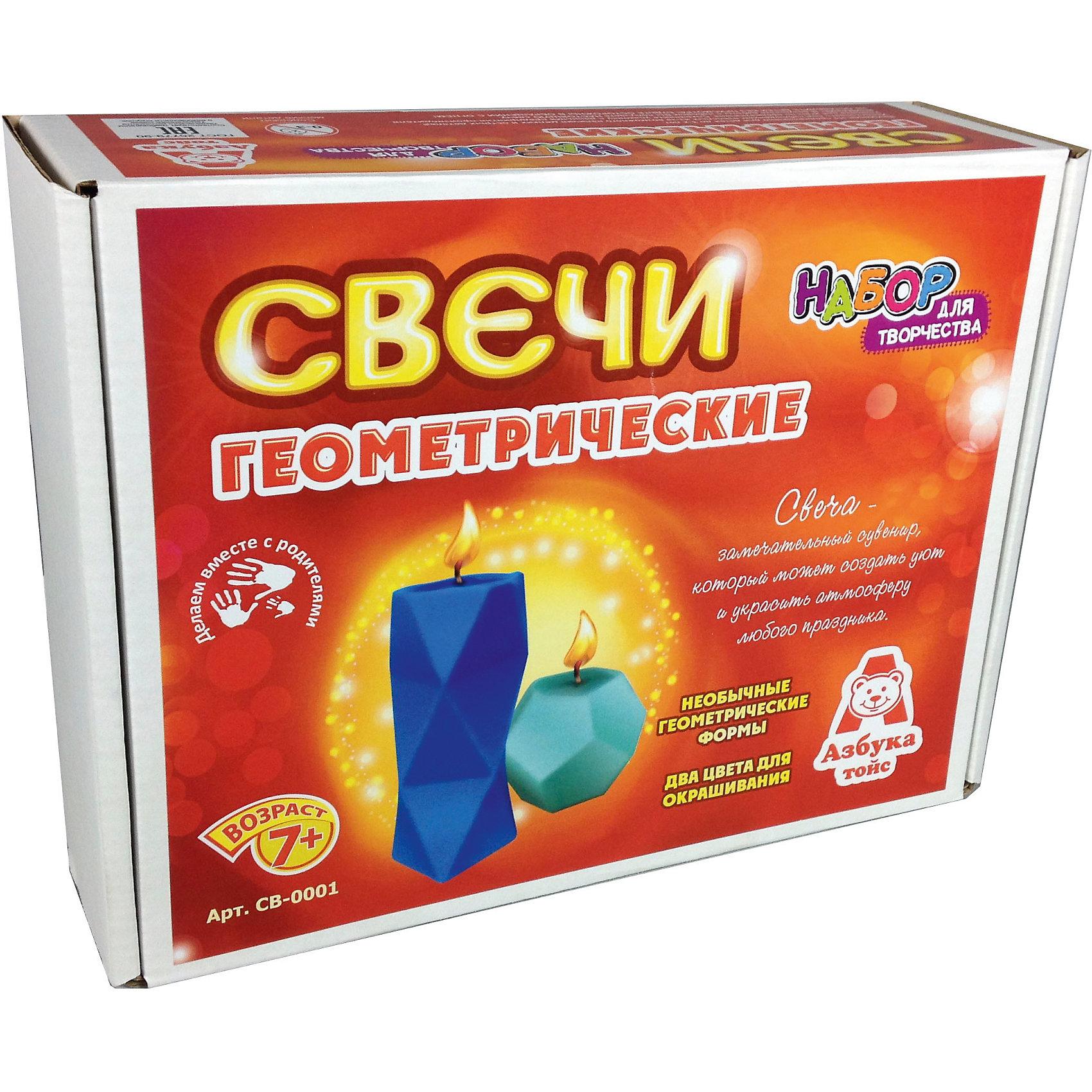 Свечи геометрическиеНовогоднее творчество<br>Характеристики товара:<br><br>• упаковка: коробка<br>• материал: парафин<br>• возраст: 7+<br>• масса: 368 г<br>• габариты: 220х70х170 мм<br>• комплектация: палочка, парафин, кисть для клея, клей, скотч, восковые мелки, шаблоны<br>• страна бренда: РФ<br>• страна изготовитель: РФ<br><br>Магия огня притягательна для всех возрастов. Создание свечей – интересный и необычный опыт в творчестве малышей. Набор содержит все необходимое, чтобы создать необычную свечу. Готовую свечу можно использовать, как по прямому назначению, так и как элемент декора. <br>Набор станет отличным подарком ребенку, так как он сможет сам сделать красивую вещь для себя или в качестве подарка близким! Материалы, использованные при изготовлении товара, сертифицированы и отвечают всем международным требованиям по качеству. <br><br>Свечи геометрические от бренда Азбука Тойс можно приобрести в нашем интернет-магазине.<br><br>Ширина мм: 220<br>Глубина мм: 70<br>Высота мм: 170<br>Вес г: 368<br>Возраст от месяцев: 84<br>Возраст до месяцев: 144<br>Пол: Унисекс<br>Возраст: Детский<br>SKU: 5062891