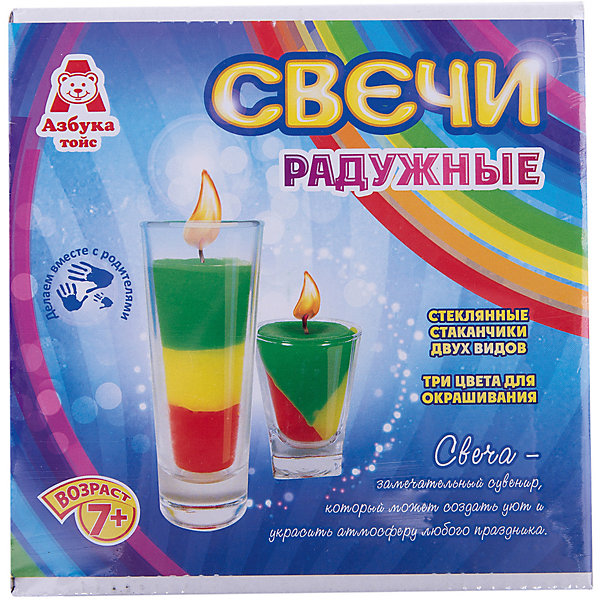Свечи радужныеНаборы для создания свечей<br>Характеристики товара:<br><br>• упаковка: коробка<br>• материал: парафин<br>• возраст: 7+<br>• масса: 390 г<br>• габариты: 140х50х140 мм<br>• комплектация: 2 стеклянных стаканчика, восковые мелки, парафин, фитиль, палочка для размешивания, инструкция<br>• страна бренда: РФ<br>• страна изготовитель: РФ<br><br>Магия огня притягательна для всех возрастов. Создание свечей – интересный и необычный опыт в творчестве малышей. Набор содержит все необходимое, чтобы создать необычную свечу. Готовую свечу можно использовать, как по прямому назначению, так и как элемент декора. <br>Набор станет отличным подарком ребенку, так как он сможет сам сделать красивую вещь для себя или в качестве подарка близким! Материалы, использованные при изготовлении товара, сертифицированы и отвечают всем международным требованиям по качеству. <br><br>Свечи радужные от бренда Азбука Тойс можно приобрести в нашем интернет-магазине.<br>Ширина мм: 140; Глубина мм: 50; Высота мм: 140; Вес г: 390; Возраст от месяцев: 84; Возраст до месяцев: 144; Пол: Унисекс; Возраст: Детский; SKU: 5062895;