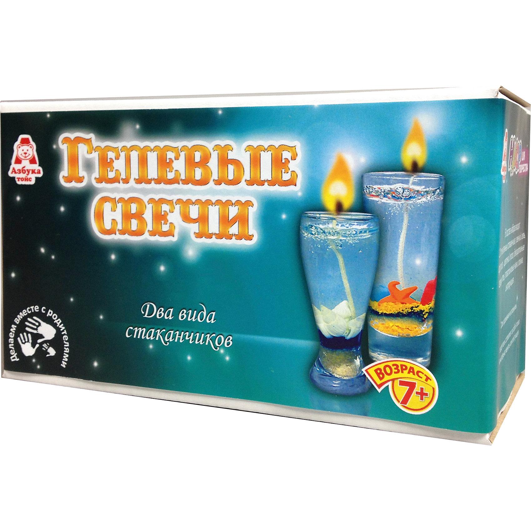 Свечи  гелевые Морской бризПредлагаем Вам погрузиться в захватывающий процесс создания гелевых свечей. Свечи, сделанные своими руками, могут стать интересным дополнением Вашего интерьера и оригинальным подарком к любому празднику.<br>В состав набора входит:<br>2 стеклянных стаканчика, гель, фитиль, пластмассовый ножик и ложка, песок, декоративные элементы, инструкция.<br>Возраст: 7+<br>Сделано в России.<br>Изготовитель: ООО Азбука Тойc<br><br>Ширина мм: 170<br>Глубина мм: 80<br>Высота мм: 100<br>Вес г: 470<br>Возраст от месяцев: 84<br>Возраст до месяцев: 144<br>Пол: Унисекс<br>Возраст: Детский<br>SKU: 5062898