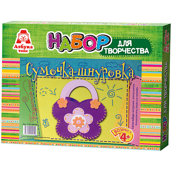 Сумочка-шнуровка фиолетоваяНаборы для создания украшений<br>Характеристики товара:<br><br>• цвет: фиолетовый<br>• упаковка: коробка<br>• материал: текстиль<br>• возраст: 4+<br>• масса: 115 г<br>• габариты: 280х30х210 мм<br>• комплектация: детали сумки, безопасная игла, шнуры для сшивания<br>• страна бренда: РФ<br>• страна изготовитель: РФ<br><br>Творчество – неотъемлемая часть жизни малыша. Разнообразие занятий развивает всевозможные стороны маленького человека. Так, шнуровка отлично улучшает усидчивость, внимательность, способность к концентрации и мелкую моторику ребенка. Сделать сумочку с помощью такого набора под силу даже малышам!<br>Набор станет отличным подарком ребенку, так как он сможет сам сделать красивую вещь для себя или в качестве подарка близким! Материалы, использованные при изготовлении товара, сертифицированы и отвечают всем международным требованиям по качеству. <br><br>Сумочку-шнуровку фиолетовую от бренда Азбука Тойс можно приобрести в нашем интернет-магазине.<br><br>Ширина мм: 280<br>Глубина мм: 30<br>Высота мм: 210<br>Вес г: 115<br>Возраст от месяцев: 48<br>Возраст до месяцев: 96<br>Пол: Женский<br>Возраст: Детский<br>SKU: 5062902