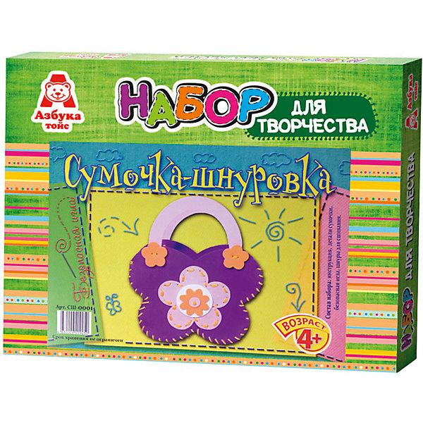 Сумочка-шнуровка фиолетовая