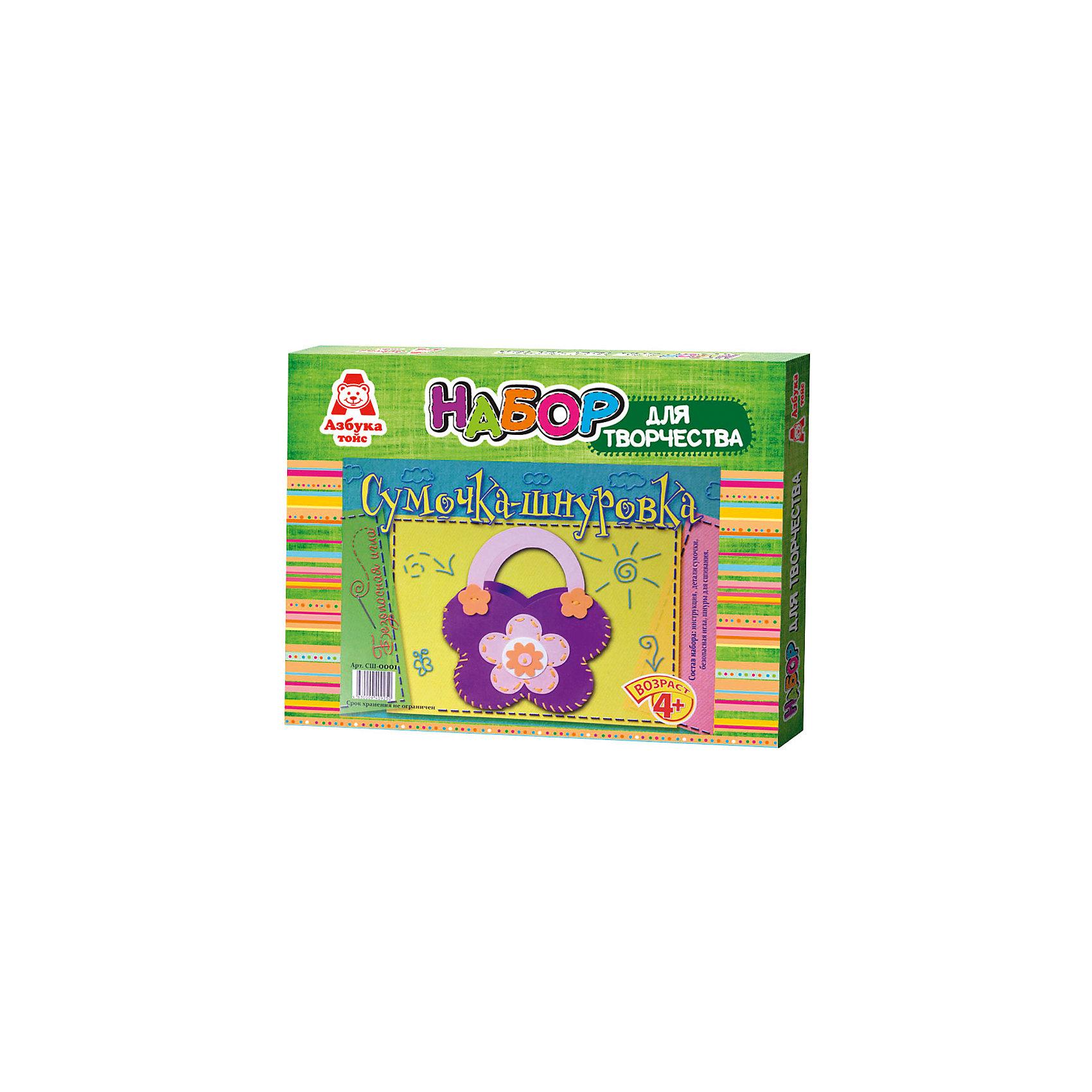 Сумочка-шнуровка фиолетоваяРукоделие<br>Характеристики товара:<br><br>• цвет: фиолетовый<br>• упаковка: коробка<br>• материал: текстиль<br>• возраст: 4+<br>• масса: 115 г<br>• габариты: 280х30х210 мм<br>• комплектация: детали сумки, безопасная игла, шнуры для сшивания<br>• страна бренда: РФ<br>• страна изготовитель: РФ<br><br>Творчество – неотъемлемая часть жизни малыша. Разнообразие занятий развивает всевозможные стороны маленького человека. Так, шнуровка отлично улучшает усидчивость, внимательность, способность к концентрации и мелкую моторику ребенка. Сделать сумочку с помощью такого набора под силу даже малышам!<br>Набор станет отличным подарком ребенку, так как он сможет сам сделать красивую вещь для себя или в качестве подарка близким! Материалы, использованные при изготовлении товара, сертифицированы и отвечают всем международным требованиям по качеству. <br><br>Сумочку-шнуровку фиолетовую от бренда Азбука Тойс можно приобрести в нашем интернет-магазине.<br><br>Ширина мм: 280<br>Глубина мм: 30<br>Высота мм: 210<br>Вес г: 115<br>Возраст от месяцев: 48<br>Возраст до месяцев: 96<br>Пол: Женский<br>Возраст: Детский<br>SKU: 5062902
