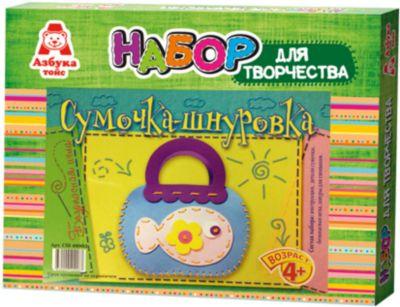 Как сделать ребенку сумочку