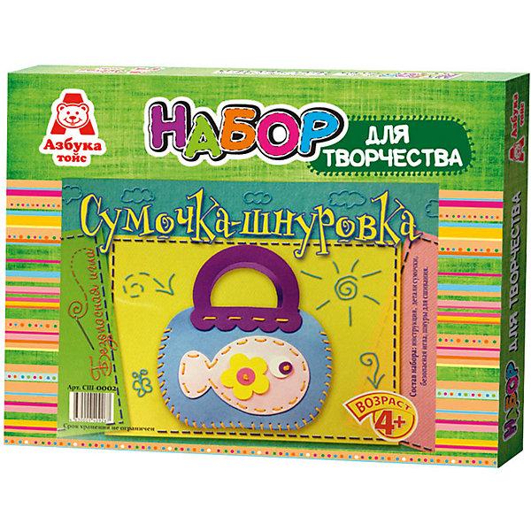 Сумочка-шнуровка голубаяНаборы для создания украшений<br>Характеристики товара:<br><br>• цвет: голубой<br>• упаковка: коробка<br>• материал: текстиль<br>• возраст: 4+<br>• масса: 115 г<br>• габариты: 280х30х210 мм<br>• комплектация: детали сумки, безопасная игла, шнуры для сшивания<br>• страна бренда: РФ<br>• страна изготовитель: РФ<br><br>Творчество – неотъемлемая часть жизни малыша. Разнообразие занятий развивает всевозможные стороны маленького человека. Так, шнуровка отлично улучшает усидчивость, внимательность, способность к концентрации и мелкую моторику ребенка. Сделать сумочку с помощью такого набора под силу даже малышам!<br>Набор станет отличным подарком ребенку, так как он сможет сам сделать красивую вещь для себя или в качестве подарка близким! Материалы, использованные при изготовлении товара, сертифицированы и отвечают всем международным требованиям по качеству. <br><br>Сумочку-шнуровку голубую от бренда Азбука Тойс можно приобрести в нашем интернет-магазине.<br>Ширина мм: 280; Глубина мм: 30; Высота мм: 210; Вес г: 115; Возраст от месяцев: 48; Возраст до месяцев: 96; Пол: Женский; Возраст: Детский; SKU: 5062903;