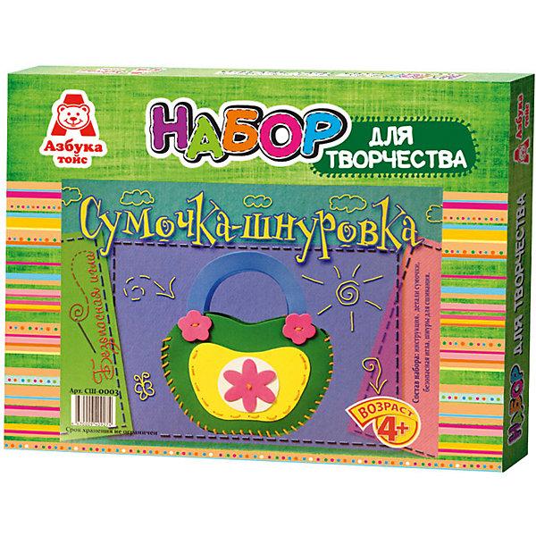 Сумочка-шнуровка зеленаяНаборы для создания украшений<br>Характеристики товара:<br><br>• цвет: зеленый<br>• упаковка: коробка<br>• материал: текстиль<br>• возраст: 4+<br>• масса: 115 г<br>• габариты: 280х30х210 мм<br>• комплектация: детали сумки, безопасная игла, шнуры для сшивания<br>• страна бренда: РФ<br>• страна изготовитель: РФ<br><br>Творчество – неотъемлемая часть жизни малыша. Разнообразие занятий развивает всевозможные стороны маленького человека. Так, шнуровка отлично улучшает усидчивость, внимательность, способность к концентрации и мелкую моторику ребенка. Сделать сумочку с помощью такого набора под силу даже малышам!<br>Набор станет отличным подарком ребенку, так как он сможет сам сделать красивую вещь для себя или в качестве подарка близким! Материалы, использованные при изготовлении товара, сертифицированы и отвечают всем международным требованиям по качеству. <br><br>Сумочку-шнуровку зеленую от бренда Азбука Тойс можно приобрести в нашем интернет-магазине.<br><br>Ширина мм: 280<br>Глубина мм: 30<br>Высота мм: 210<br>Вес г: 115<br>Возраст от месяцев: 48<br>Возраст до месяцев: 96<br>Пол: Женский<br>Возраст: Детский<br>SKU: 5062904