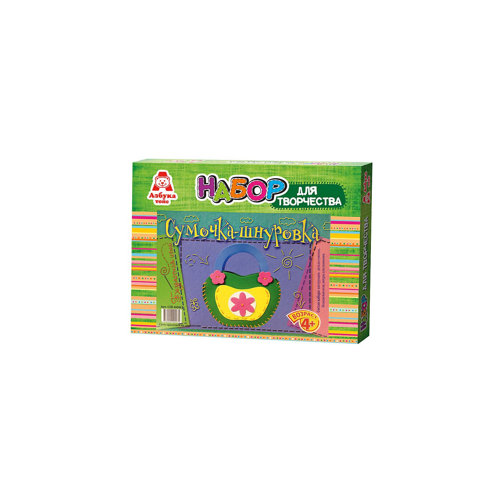 Сумочка-шнуровка зеленаяРукоделие<br>Характеристики товара:<br><br>• цвет: зеленый<br>• упаковка: коробка<br>• материал: текстиль<br>• возраст: 4+<br>• масса: 115 г<br>• габариты: 280х30х210 мм<br>• комплектация: детали сумки, безопасная игла, шнуры для сшивания<br>• страна бренда: РФ<br>• страна изготовитель: РФ<br><br>Творчество – неотъемлемая часть жизни малыша. Разнообразие занятий развивает всевозможные стороны маленького человека. Так, шнуровка отлично улучшает усидчивость, внимательность, способность к концентрации и мелкую моторику ребенка. Сделать сумочку с помощью такого набора под силу даже малышам!<br>Набор станет отличным подарком ребенку, так как он сможет сам сделать красивую вещь для себя или в качестве подарка близким! Материалы, использованные при изготовлении товара, сертифицированы и отвечают всем международным требованиям по качеству. <br><br>Сумочку-шнуровку зеленую от бренда Азбука Тойс можно приобрести в нашем интернет-магазине.<br><br>Ширина мм: 280<br>Глубина мм: 30<br>Высота мм: 210<br>Вес г: 115<br>Возраст от месяцев: 48<br>Возраст до месяцев: 96<br>Пол: Женский<br>Возраст: Детский<br>SKU: 5062904