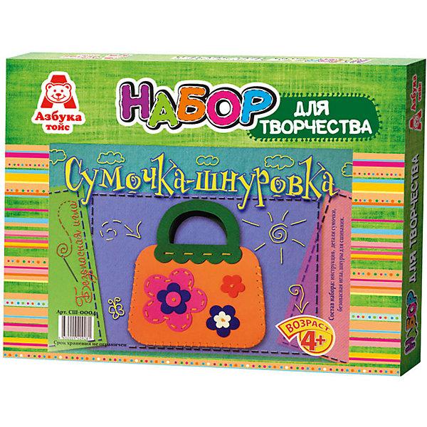 Сумочка-шнуровка оранжеваяНаборы для создания украшений и аксессуаров<br>Сумочка-шнуровка  оранжевая.<br><br>Характеристики:<br><br>- Для детей от 4 лет<br>- В наборе: детали сумки, безопасная игла, шнуры для сшивания, инструкция<br>- Основной цвет: оранжевый<br>- Изготовитель: ООО Азбука Тойз<br>- Сделано в России<br>- Упаковка: картонная коробка<br>- Размер упаковки: 21х28х2 см.<br><br>С помощью набора «Сумочка-шнуровка» легко и просто можно сшить прекрасную сумочку! Ваш ребенок научится пользоваться безопасной иглой и приобретет начальные навыки шитья. Готовая сумочка послужит стильным аксессуаром. В такой сумочке можно носить зеркальце, расческу, платочек или куколку. Вещь, созданная своими руками, как правило, становится любимой. Подарите своему ребенку возможность побыть кутюрье!<br><br>Сумочку-шнуровку  оранжевую можно купить в нашем интернет-магазине.<br>Ширина мм: 280; Глубина мм: 30; Высота мм: 210; Вес г: 115; Возраст от месяцев: 48; Возраст до месяцев: 96; Пол: Женский; Возраст: Детский; SKU: 5062905;