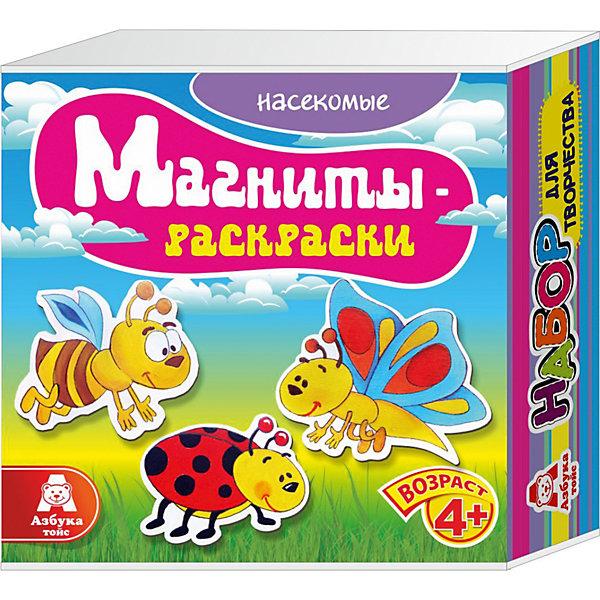 Магниты-раскраски НасекомыеНаборы для раскрашивания<br>Магниты-раскраски Насекомые.<br><br>Характеристики:<br><br>- Для детей от 4 лет<br>- В наборе: 3 деревянных элемента с изображением, набор акриловых красок из 6 цветов, кисточка, магниты, палитра, инструкция<br>- Изготовитель: ООО Азбука Тойз<br>- Сделано в России<br>- Упаковка: картонная коробка<br>- Размер упаковки: 14х5х14 см.<br>- Вес: 174 гр.<br><br>Набор магниты-раскраски Насекомые поможет ребенку проявить свои творческие способности и познакомиться с цветами, красками и оттенками. В наборе имеются 3 фигурки из натурального дерева в виде пчелы, божьей коровки и бабочки, которые нужно раскрасить красками. Фигурки можно раскрасить акриловыми красками, входящими в набор, а так же пальчиковыми красками, карандашами, пластилином или восковыми мелками. Фигурки будут хорошо держаться на холодильнике или любой другой металлической поверхности благодаря надежным магнитам. С набором для творчества магниты-раскраски Насекомые ваш ребенок разовьет воображение, художественные навыки и цветовосприятие.<br><br>Магниты-раскраски Насекомые можно купить в нашем интернет-магазине.<br>Ширина мм: 140; Глубина мм: 50; Высота мм: 140; Вес г: 174; Возраст от месяцев: 48; Возраст до месяцев: 108; Пол: Унисекс; Возраст: Детский; SKU: 5062909;