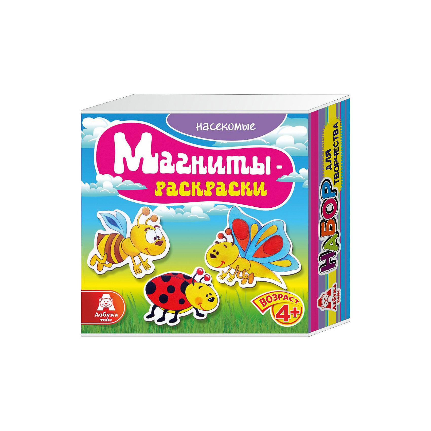 Магниты-раскраски НасекомыеМагниты-раскраски Насекомые.<br><br>Характеристики:<br><br>- Для детей от 4 лет<br>- В наборе: 3 деревянных элемента с изображением, набор акриловых красок из 6 цветов, кисточка, магниты, палитра, инструкция<br>- Изготовитель: ООО Азбука Тойз<br>- Сделано в России<br>- Упаковка: картонная коробка<br>- Размер упаковки: 14х5х14 см.<br>- Вес: 174 гр.<br><br>Набор магниты-раскраски Насекомые поможет ребенку проявить свои творческие способности и познакомиться с цветами, красками и оттенками. В наборе имеются 3 фигурки из натурального дерева в виде пчелы, божьей коровки и бабочки, которые нужно раскрасить красками. Фигурки можно раскрасить акриловыми красками, входящими в набор, а так же пальчиковыми красками, карандашами, пластилином или восковыми мелками. Фигурки будут хорошо держаться на холодильнике или любой другой металлической поверхности благодаря надежным магнитам. С набором для творчества магниты-раскраски Насекомые ваш ребенок разовьет воображение, художественные навыки и цветовосприятие.<br><br>Магниты-раскраски Насекомые можно купить в нашем интернет-магазине.<br><br>Ширина мм: 140<br>Глубина мм: 50<br>Высота мм: 140<br>Вес г: 174<br>Возраст от месяцев: 48<br>Возраст до месяцев: 108<br>Пол: Унисекс<br>Возраст: Детский<br>SKU: 5062909