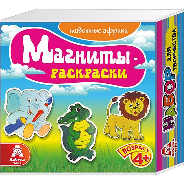 Магниты-раскраски Животные АфрикиНаборы для раскрашивания<br>Магниты-раскраски Животные Африки.<br><br>Характеристики:<br><br>- Для детей от 4 лет<br>- В наборе: 3 деревянных элемента с изображением, набор акриловых красок из 6 цветов, кисточка, магниты, палитра, инструкция<br>- Изготовитель: ООО Азбука Тойз<br>- Сделано в России<br>- Упаковка: картонная коробка<br>- Размер упаковки: 14х5х14 см.<br>- Вес: 174 гр.<br><br>Набор магниты-раскраски Животные Африки поможет ребенку проявить свои творческие способности и познакомиться с цветами, красками и оттенками. В наборе имеются 3 фигурки из натурального дерева в виде крокодила, слоненка и львенка, которые нужно раскрасить красками. Фигурки можно раскрасить акриловыми красками, входящими в набор, а так же пальчиковыми красками, карандашами, пластилином или восковыми мелками. Фигурки будут хорошо держаться на холодильнике или любой другой металлической поверхности благодаря надежным магнитам. С набором для творчества магниты-раскраски Животные Африки ваш ребенок разовьет воображение, художественные навыки и цветовосприятие.<br><br>Магниты-раскраски Животные Африки можно купить в нашем интернет-магазине.<br>Ширина мм: 140; Глубина мм: 50; Высота мм: 140; Вес г: 174; Возраст от месяцев: 48; Возраст до месяцев: 108; Пол: Унисекс; Возраст: Детский; SKU: 5062910;