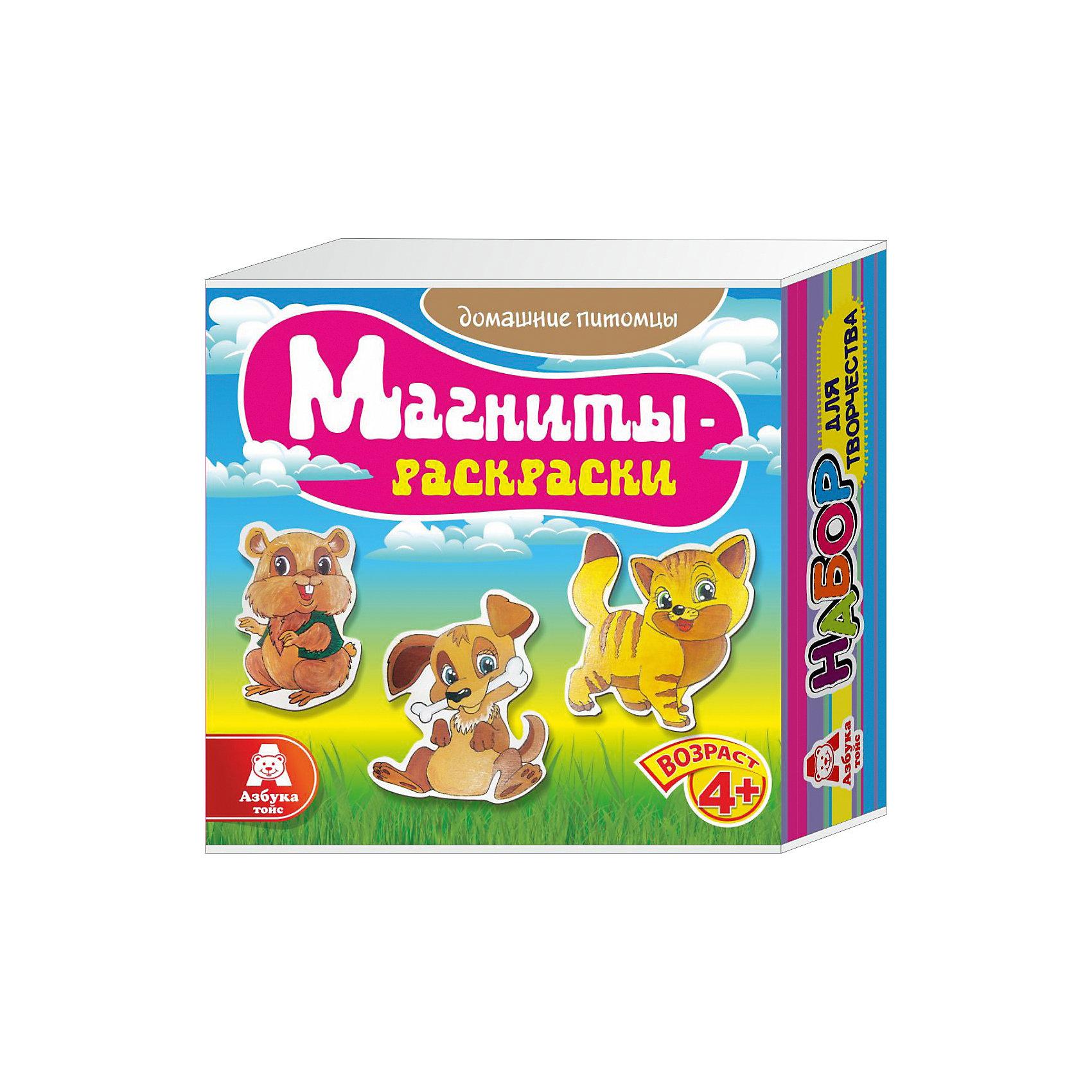 Азбука Тойс Магниты-раскраски Домашние питомцы магниты кольцова для лечения цена