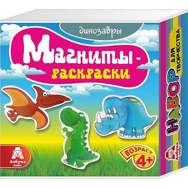 Магниты-раскраски ДинозаврыНаборы для раскрашивания<br>Магниты-раскраски Динозавры.<br><br>Характеристики:<br><br>- Для детей от 4 лет<br>- В наборе: 3 деревянных элемента с изображением, набор акриловых красок из 6 цветов, кисточка, магниты, палитра, инструкция<br>- Изготовитель: ООО Азбука Тойз<br>- Сделано в России<br>- Упаковка: картонная коробка<br>- Размер упаковки: 14х5х14 см.<br>- Вес: 174 гр.<br><br>Набор магниты-раскраски Динозавры поможет ребенку проявить свои творческие способности и познакомиться с цветами, красками и оттенками. В наборе имеются 3 фигурки из натурального дерева в виде забавных динозавров, которые нужно раскрасить красками. Фигурки можно раскрасить акриловыми красками, входящими в набор, а так же пальчиковыми красками, карандашами, пластилином или восковыми мелками. Фигурки будут хорошо держаться на холодильнике или любой другой металлической поверхности благодаря надежным магнитам. С набором для творчества магниты-раскраски Динозавры ваш ребенок разовьет воображение, художественные навыки и цветовосприятие.<br><br>Магниты-раскраски Динозавры можно купить в нашем интернет-магазине.<br>Ширина мм: 140; Глубина мм: 50; Высота мм: 140; Вес г: 174; Возраст от месяцев: 48; Возраст до месяцев: 108; Пол: Унисекс; Возраст: Детский; SKU: 5062912;