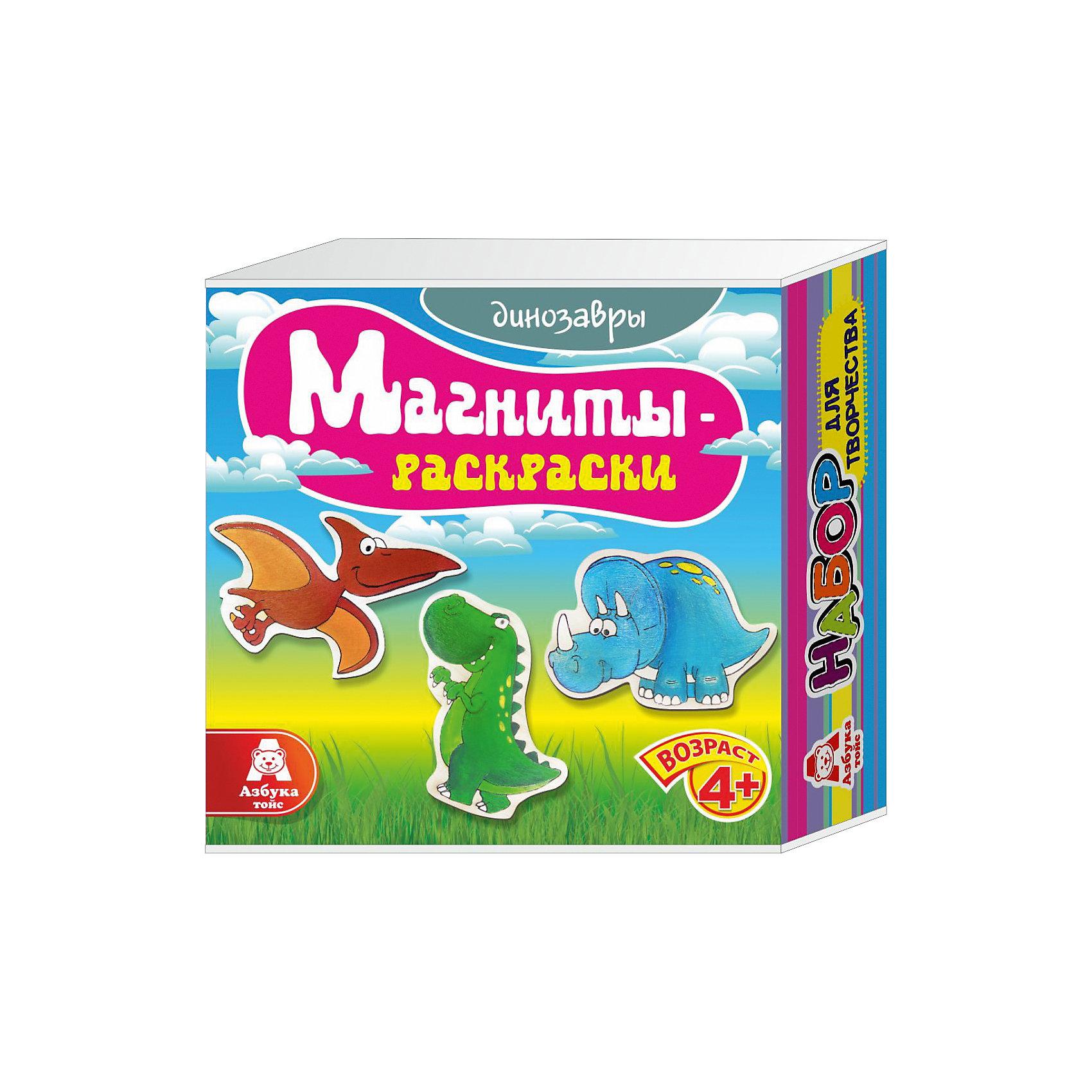 Магниты-раскраски ДинозаврыНаборы для раскрашивания<br>Магниты-раскраски Динозавры.<br><br>Характеристики:<br><br>- Для детей от 4 лет<br>- В наборе: 3 деревянных элемента с изображением, набор акриловых красок из 6 цветов, кисточка, магниты, палитра, инструкция<br>- Изготовитель: ООО Азбука Тойз<br>- Сделано в России<br>- Упаковка: картонная коробка<br>- Размер упаковки: 14х5х14 см.<br>- Вес: 174 гр.<br><br>Набор магниты-раскраски Динозавры поможет ребенку проявить свои творческие способности и познакомиться с цветами, красками и оттенками. В наборе имеются 3 фигурки из натурального дерева в виде забавных динозавров, которые нужно раскрасить красками. Фигурки можно раскрасить акриловыми красками, входящими в набор, а так же пальчиковыми красками, карандашами, пластилином или восковыми мелками. Фигурки будут хорошо держаться на холодильнике или любой другой металлической поверхности благодаря надежным магнитам. С набором для творчества магниты-раскраски Динозавры ваш ребенок разовьет воображение, художественные навыки и цветовосприятие.<br><br>Магниты-раскраски Динозавры можно купить в нашем интернет-магазине.<br><br>Ширина мм: 140<br>Глубина мм: 50<br>Высота мм: 140<br>Вес г: 174<br>Возраст от месяцев: 48<br>Возраст до месяцев: 108<br>Пол: Унисекс<br>Возраст: Детский<br>SKU: 5062912