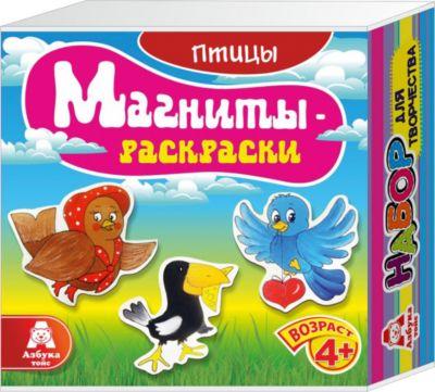 Азбука Тойс Магниты-раскраски Птицы
