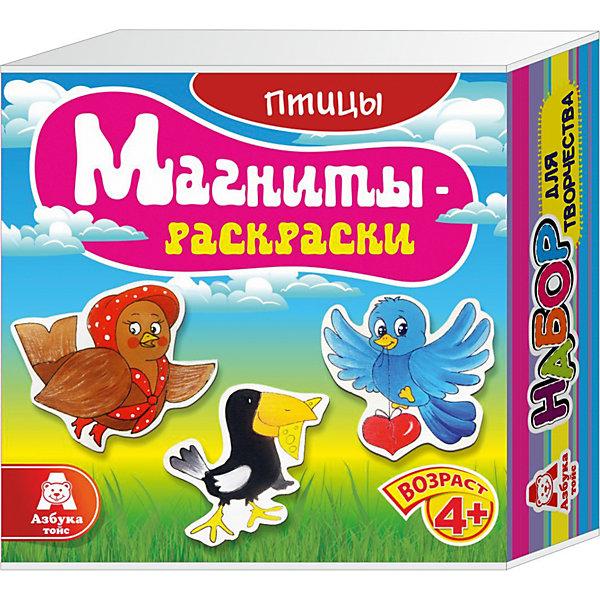 Магниты-раскраски ПтицыНаборы для раскрашивания<br>Магниты-раскраски Птицы.<br><br>Характеристики:<br><br>- Для детей от 4 лет<br>- В наборе: 3 деревянных элемента с изображением, набор акриловых красок из 6 цветов, кисточка, магниты, палитра, инструкция<br>- Изготовитель: ООО Азбука Тойз<br>- Сделано в России<br>- Упаковка: картонная коробка<br>- Размер упаковки: 14х5х14 см.<br>- Вес: 174 гр.<br><br>Набор магниты-раскраски Птицы поможет ребенку проявить свои творческие способности и познакомиться с цветами, красками и оттенками. В наборе имеются 3 фигурки из натурального дерева в виде забавных птиц, которые нужно раскрасить красками. Фигурки можно раскрасить акриловыми красками, входящими в набор, а так же пальчиковыми красками, карандашами, пластилином или восковыми мелками. Фигурки будут хорошо держаться на холодильнике или любой другой металлической поверхности благодаря надежным магнитам. С набором для творчества магниты-раскраски Птицы ваш ребенок разовьет воображение, художественные навыки и цветовосприятие.<br><br>Магниты-раскраски Птицы можно купить в нашем интернет-магазине.<br>Ширина мм: 140; Глубина мм: 50; Высота мм: 140; Вес г: 174; Возраст от месяцев: 48; Возраст до месяцев: 108; Пол: Унисекс; Возраст: Детский; SKU: 5062913;