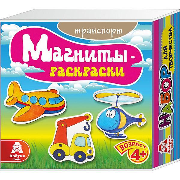 Магниты-раскраски ТранспортНаборы для раскрашивания<br>Магниты-раскраски Транспорт.<br><br>Характеристики:<br><br>- Для детей от 4 лет<br>- В наборе: 3 деревянных элемента с изображением, набор акриловых красок из 6 цветов, кисточка, магниты, палитра, инструкция<br>- Изготовитель: ООО Азбука Тойз<br>- Сделано в России<br>- Упаковка: картонная коробка<br>- Размер упаковки: 14х5х14 см.<br>- Вес: 174 гр.<br><br>Набор магниты-раскраски Транспорт поможет ребенку проявить свои творческие способности и познакомиться с цветами, красками и оттенками. В наборе имеются 3 фигурки из натурального дерева в виде самолета, вертолета и крана, которые нужно раскрасить красками. Фигурки можно раскрасить акриловыми красками, входящими в набор, а так же пальчиковыми красками, карандашами, пластилином или восковыми мелками. Фигурки будут хорошо держаться на холодильнике или любой другой металлической поверхности благодаря надежным магнитам. С набором для творчества магниты-раскраски Транспорт ваш ребенок разовьет воображение, художественные навыки и цветовосприятие.<br><br>Магниты-раскраски Транспорт можно купить в нашем интернет-магазине.<br><br>Ширина мм: 140<br>Глубина мм: 50<br>Высота мм: 140<br>Вес г: 174<br>Возраст от месяцев: 48<br>Возраст до месяцев: 108<br>Пол: Мужской<br>Возраст: Детский<br>SKU: 5062916