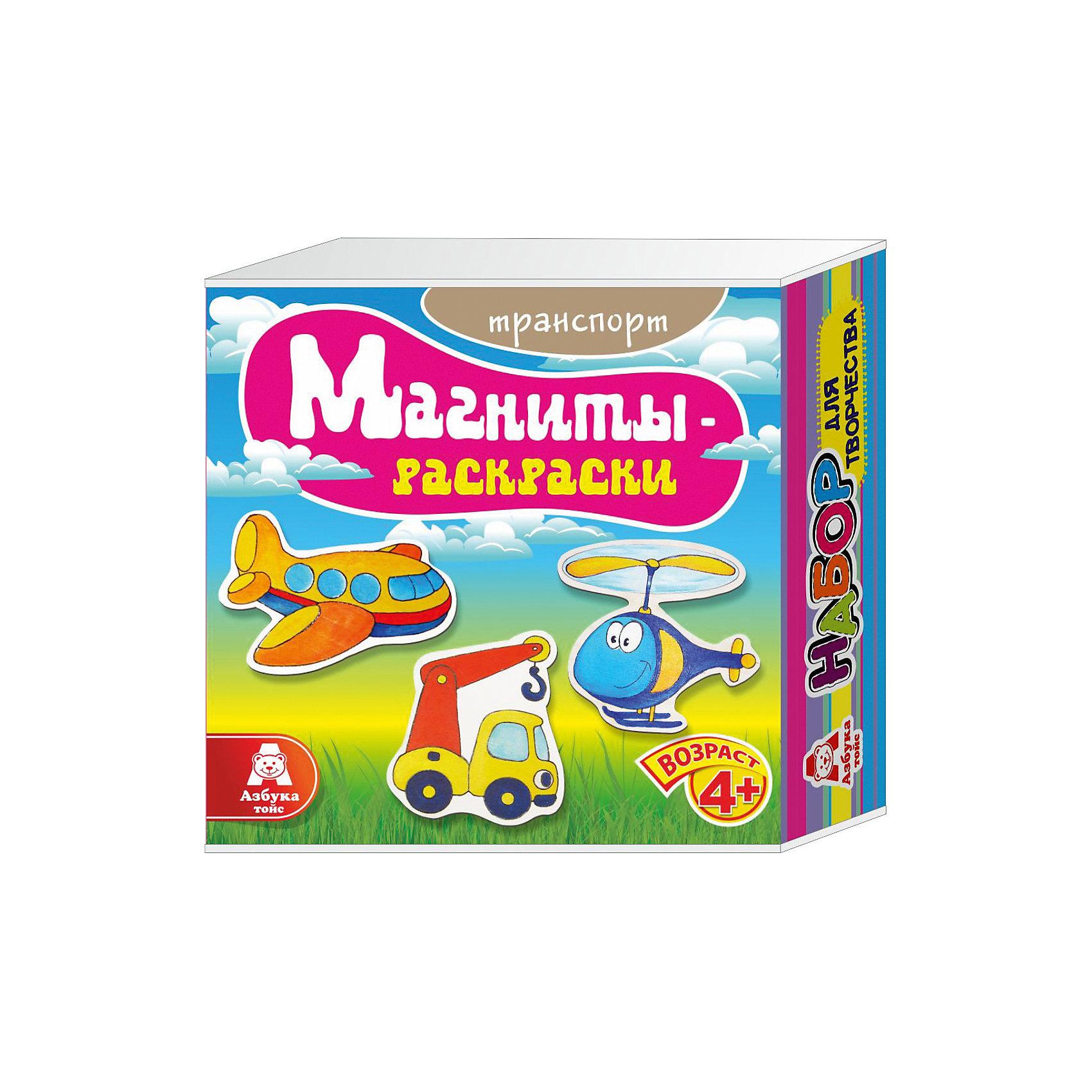 Магниты-раскраски ТранспортМагниты-раскраски Транспорт.<br><br>Характеристики:<br><br>- Для детей от 4 лет<br>- В наборе: 3 деревянных элемента с изображением, набор акриловых красок из 6 цветов, кисточка, магниты, палитра, инструкция<br>- Изготовитель: ООО Азбука Тойз<br>- Сделано в России<br>- Упаковка: картонная коробка<br>- Размер упаковки: 14х5х14 см.<br>- Вес: 174 гр.<br><br>Набор магниты-раскраски Транспорт поможет ребенку проявить свои творческие способности и познакомиться с цветами, красками и оттенками. В наборе имеются 3 фигурки из натурального дерева в виде самолета, вертолета и крана, которые нужно раскрасить красками. Фигурки можно раскрасить акриловыми красками, входящими в набор, а так же пальчиковыми красками, карандашами, пластилином или восковыми мелками. Фигурки будут хорошо держаться на холодильнике или любой другой металлической поверхности благодаря надежным магнитам. С набором для творчества магниты-раскраски Транспорт ваш ребенок разовьет воображение, художественные навыки и цветовосприятие.<br><br>Магниты-раскраски Транспорт можно купить в нашем интернет-магазине.<br><br>Ширина мм: 140<br>Глубина мм: 50<br>Высота мм: 140<br>Вес г: 174<br>Возраст от месяцев: 48<br>Возраст до месяцев: 108<br>Пол: Мужской<br>Возраст: Детский<br>SKU: 5062916
