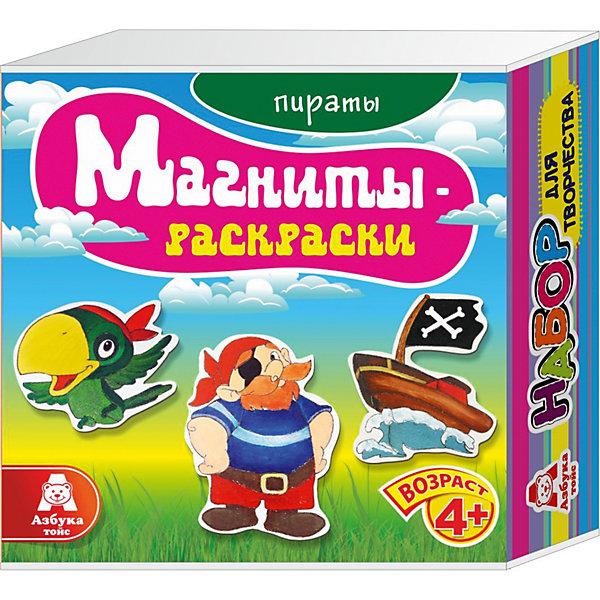 Магниты-раскраски ПиратыНаборы для раскрашивания<br>Магниты-раскраски Пираты.<br><br>Характеристики:<br><br>- Для детей от 4 лет<br>- В наборе: 3 деревянных элемента с изображением, набор акриловых красок из 6 цветов, кисточка, магниты, палитра, инструкция<br>- Изготовитель: ООО Азбука Тойз<br>- Сделано в России<br>- Упаковка: картонная коробка<br>- Размер упаковки: 14х5х14 см.<br>- Вес: 174 гр.<br><br>Набор магниты-раскраски Пираты поможет ребенку проявить свои творческие способности и познакомиться с цветами, красками и оттенками. В наборе имеются 3 фигурки из натурального дерева в виде пирата, его верного спутника попугая и пиратского корабля, которые нужно раскрасить красками. Фигурки можно раскрасить акриловыми красками, входящими в набор, а так же пальчиковыми красками, карандашами, пластилином или восковыми мелками. Фигурки будут хорошо держаться на холодильнике или любой другой металлической поверхности благодаря надежным магнитам. С набором для творчества магниты-раскраски Пираты ваш ребенок разовьет воображение, художественные навыки и цветовосприятие.<br><br>Магниты-раскраски Пираты можно купить в нашем интернет-магазине.<br><br>Ширина мм: 140<br>Глубина мм: 50<br>Высота мм: 140<br>Вес г: 174<br>Возраст от месяцев: 48<br>Возраст до месяцев: 108<br>Пол: Мужской<br>Возраст: Детский<br>SKU: 5062917