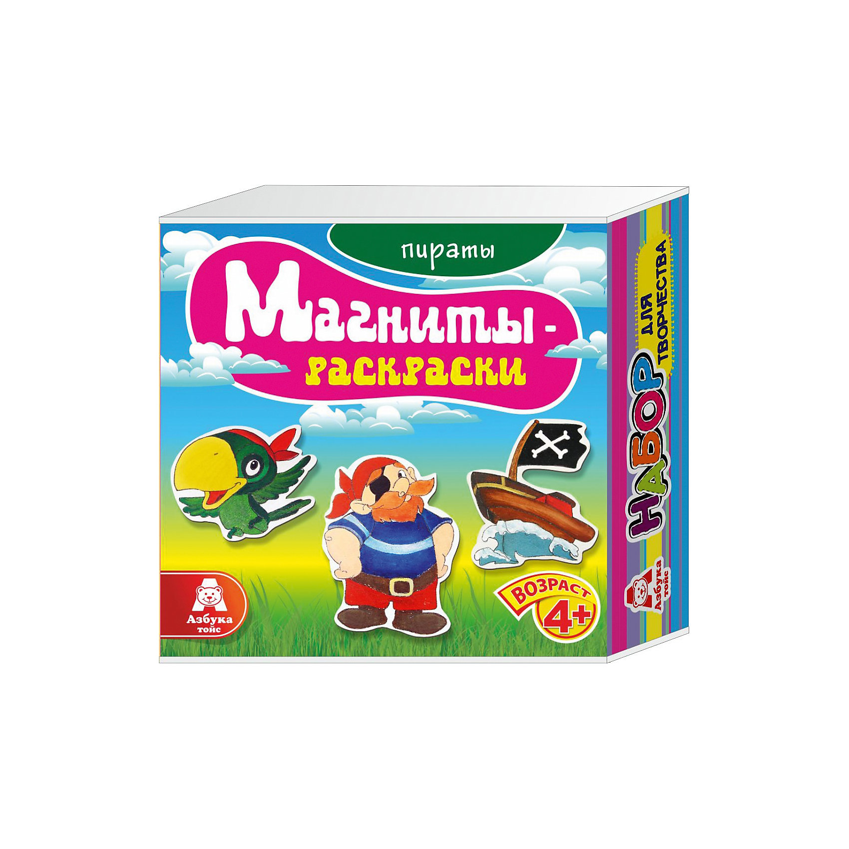 Магниты-раскраски ПиратыМагниты-раскраски Пираты.<br><br>Характеристики:<br><br>- Для детей от 4 лет<br>- В наборе: 3 деревянных элемента с изображением, набор акриловых красок из 6 цветов, кисточка, магниты, палитра, инструкция<br>- Изготовитель: ООО Азбука Тойз<br>- Сделано в России<br>- Упаковка: картонная коробка<br>- Размер упаковки: 14х5х14 см.<br>- Вес: 174 гр.<br><br>Набор магниты-раскраски Пираты поможет ребенку проявить свои творческие способности и познакомиться с цветами, красками и оттенками. В наборе имеются 3 фигурки из натурального дерева в виде пирата, его верного спутника попугая и пиратского корабля, которые нужно раскрасить красками. Фигурки можно раскрасить акриловыми красками, входящими в набор, а так же пальчиковыми красками, карандашами, пластилином или восковыми мелками. Фигурки будут хорошо держаться на холодильнике или любой другой металлической поверхности благодаря надежным магнитам. С набором для творчества магниты-раскраски Пираты ваш ребенок разовьет воображение, художественные навыки и цветовосприятие.<br><br>Магниты-раскраски Пираты можно купить в нашем интернет-магазине.<br><br>Ширина мм: 140<br>Глубина мм: 50<br>Высота мм: 140<br>Вес г: 174<br>Возраст от месяцев: 48<br>Возраст до месяцев: 108<br>Пол: Мужской<br>Возраст: Детский<br>SKU: 5062917