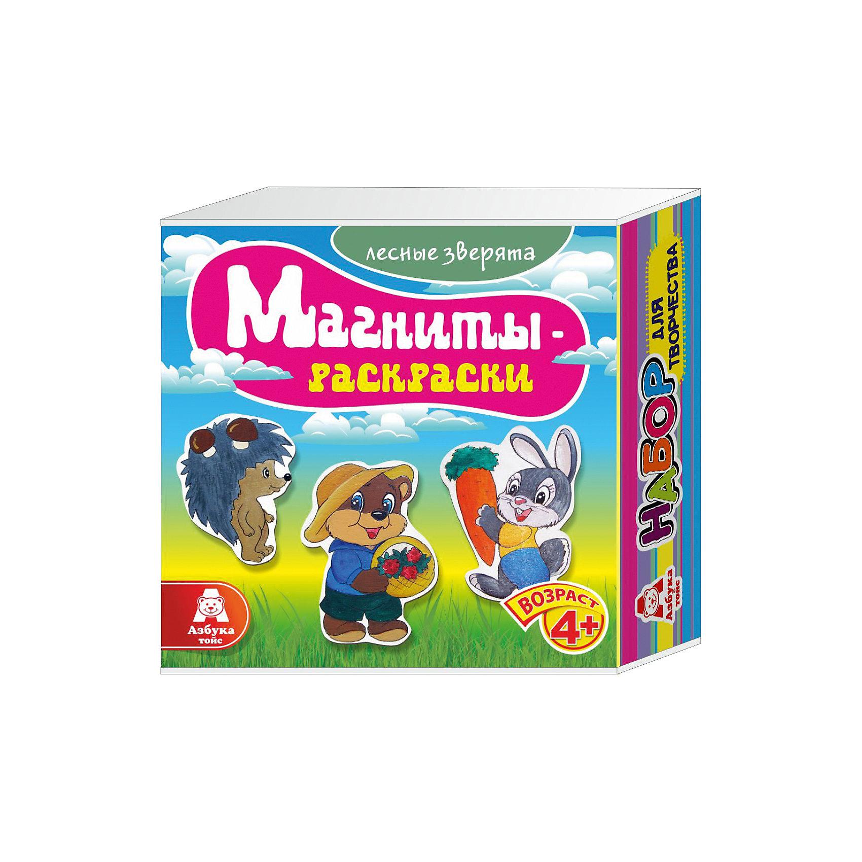 Магниты-раскраски Лесные зверятаРисование<br>Магниты-раскраски Лесные зверята.<br><br>Характеристики:<br><br>- Для детей от 4 лет<br>- В наборе: 3 деревянных элемента с изображением, набор акриловых красок из 6 цветов, кисточка, магниты, палитра, инструкция<br>- Изготовитель: ООО Азбука Тойз<br>- Сделано в России<br>- Упаковка: картонная коробка<br>- Размер упаковки: 14х5х14 см.<br>- Вес: 174 гр.<br><br>Набор магниты-раскраски Лесные зверята поможет ребенку проявить свои творческие способности и познакомиться с цветами, красками и оттенками. В наборе имеются 3 фигурки из натурального дерева в виде зайчика, ежика и медвежонка, которые нужно раскрасить красками. Фигурки можно раскрасить акриловыми красками, входящими в набор, а так же пальчиковыми красками, карандашами, пластилином или восковыми мелками. Фигурки будут хорошо держаться на холодильнике или любой другой металлической поверхности благодаря надежным магнитам. С набором для творчества магниты-раскраски Лесные зверята ваш ребенок разовьет воображение, художественные навыки и цветовосприятие.<br><br>Магниты-раскраски Лесные зверята можно купить в нашем интернет-магазине.<br><br>Ширина мм: 140<br>Глубина мм: 50<br>Высота мм: 140<br>Вес г: 174<br>Возраст от месяцев: 48<br>Возраст до месяцев: 108<br>Пол: Унисекс<br>Возраст: Детский<br>SKU: 5062918