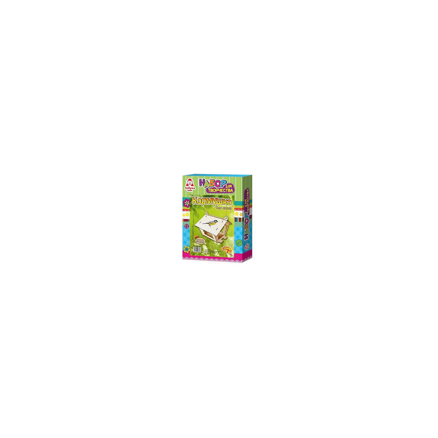 Кормушка-раскраска для птиц СиницаДеревянные модели<br>Кормушка-раскраска для птиц Синица<br><br>Характеристики:<br><br>• серия: Сделай сам;<br>• материал: фанера;<br>• размер упаковки: 28х5х21 см;<br>• вес: 398 г.<br><br>Набор для творчества позволяет детям старше 7 лет своими руками сделать кормушку для синичек и других птичек. При изготовлении конструкции кормушки не требуется использовать молоток и гвозди. Готовое изделие можно раскрасить акриловыми красками, входящими в комплект набора. <br><br>Комплектация игрового набора Азбука Тойс:<br><br>• деревянная заготовка; <br>• набор акриловых красок, 3 цвета;<br>• клей ПВА, кисть; <br>• шнур;<br>• инструкция. <br><br>Кормушку-раскраску для птиц Синица можно купить в нашем интернет-магазине.<br><br>Ширина мм: 280<br>Глубина мм: 50<br>Высота мм: 210<br>Вес г: 398<br>Возраст от месяцев: 84<br>Возраст до месяцев: 144<br>Пол: Унисекс<br>Возраст: Детский<br>SKU: 5062919