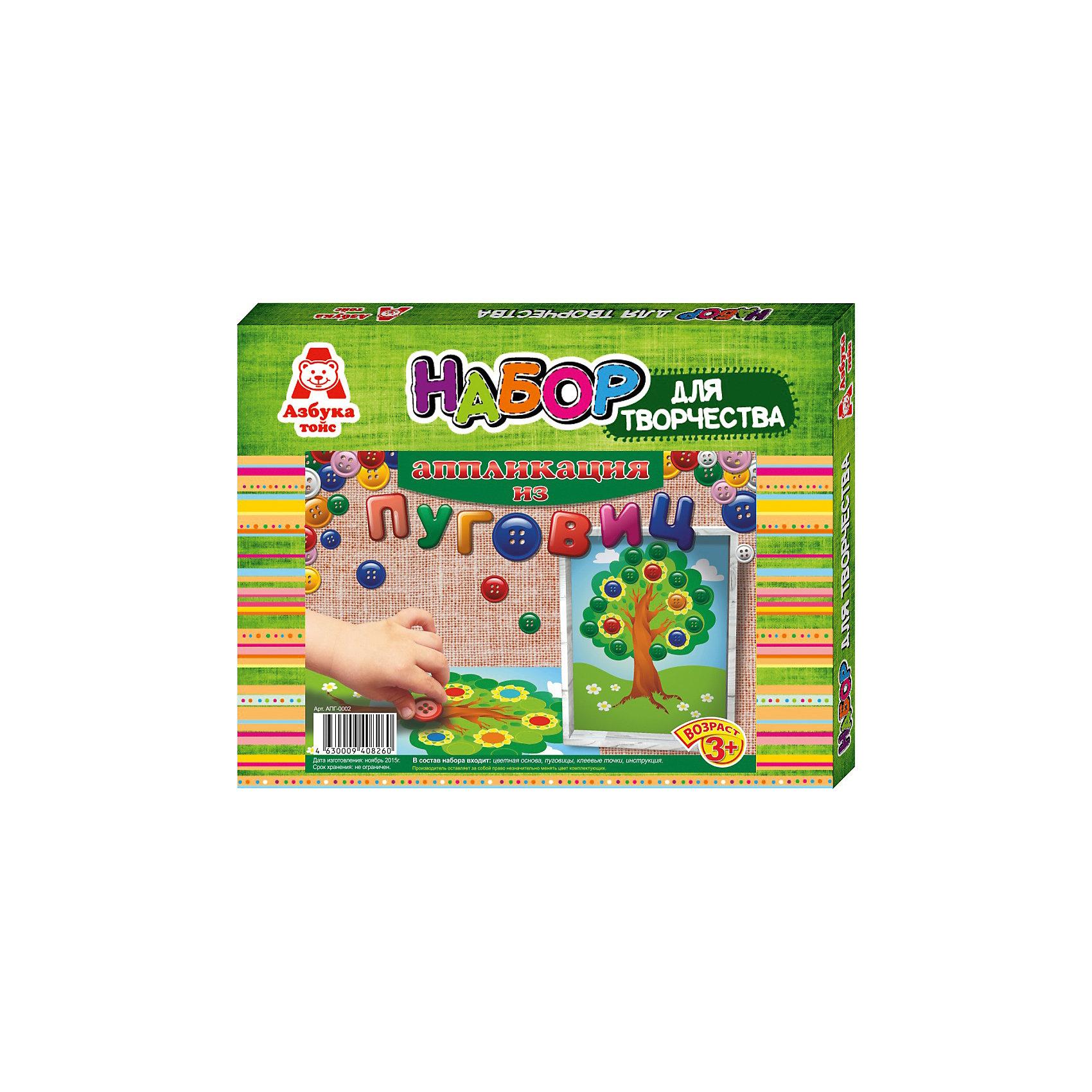 Аппликация из пуговиц Зелёное деревоРукоделие<br>Аппликация из пуговиц Зелёное дерево<br><br>Характеристики:<br><br>- в набор входит: основа, клеевые точки, пуговицы <br>- состав: картон, пластик <br>- формат: 27 * 3 * 22 см.<br>- вес: 204 гр.<br>- для детей в возрасте: от 3 до 5 лет<br>- Страна производитель: Российская Федерация<br><br>Набор для творчества Аппликация из пуговиц Зелёное дерево от компании Азбука тойс понравится маленьким пальчиками и создаст яркое летнее настроение. Пошаговая инструкция подробно описывает процесс выполнения аппликации. Пуговки клеятся на цветную основу с помощью клеевых точек. Работа с таким набором развивает моторику ручек, воображение, усидчивость, аккуратность и внимание. Аппликацию из пуговиц не нужно собирать долго, поэтому малыш сможет легко сделать свой небольшой шедевр и порадоваться своим результатам. <br><br>Аппликацию из пуговиц Зелёное дерево можно купить в нашем интернет-магазине.<br><br>Ширина мм: 270<br>Глубина мм: 30<br>Высота мм: 220<br>Вес г: 204<br>Возраст от месяцев: 36<br>Возраст до месяцев: 84<br>Пол: Женский<br>Возраст: Детский<br>SKU: 5062931