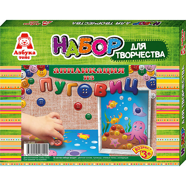 Аппликация из пуговиц Подводный мирАппликации из бумаги<br>Аппликация из пуговиц Подводный мир<br><br>Характеристики:<br><br>- в набор входит: основа, клеевые точки, пуговицы<br>- состав: картон, пластик <br>- формат: 27 * 3 * 22 см.<br>- вес: 204 гр.<br>- для детей в возрасте: от 3 до 5 лет<br>- Страна производитель: Российская Федерация<br><br>Набор для творчества Аппликация из пуговиц Подводный мир от компании Азбука тойс понравится маленьким пальчиками и создаст яркое летнее настроение. Пошаговая инструкция подробно описывает процесс выполнения аппликации. Пуговки клеятся на цветную основу с помощью клеевых точек. Работа с таким набором развивает моторику ручек, воображение, усидчивость, аккуратность и внимание. Аппликацию из пуговиц не нужно собирать долго, поэтому малыш сможет легко сделать свой небольшой шедевр и порадоваться своим результатам. <br><br>Аппликацию из пуговиц Подводный мир можно купить в нашем интернет-магазине.<br>Ширина мм: 270; Глубина мм: 30; Высота мм: 220; Вес г: 204; Возраст от месяцев: 36; Возраст до месяцев: 84; Пол: Унисекс; Возраст: Детский; SKU: 5062934;