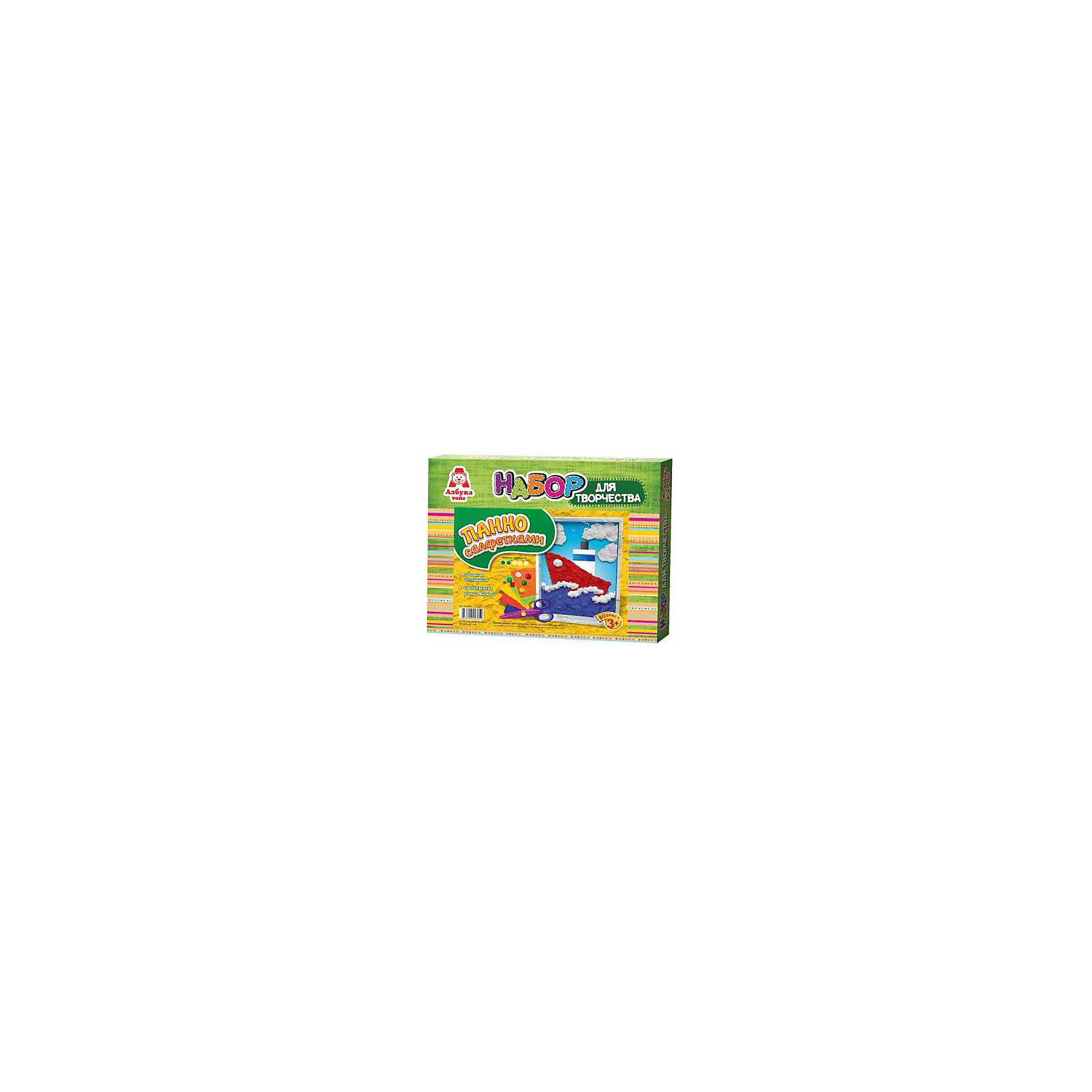 Аппликация салфетками КорабльРукоделие<br>Аппликация салфетками Корабль<br><br>Характеристики:<br><br>- в набор входит: основа, цветные салфетки, кисть, клей ПВА, рамка<br>- состав: картон, бумага, пластик <br>- формат: 27 * 3 * 22 см.<br>- вес: 116 гр.<br>- для детей в возрасте: от 3 до 6 лет<br>- Страна производитель: Российская Федерация<br><br>Набор для творчества Аппликация салфетками Корабль от компании Азбука тойс понравится маленьким пальчиками и создаст яркое настроение для отважных приключений. Пошаговая инструкция подробно описывает процесс выполнения аппликации. Шарики из салфеток клеятся на цветную основу с помощью клея, входящего в комплект. Работа с таким набором развивает моторику ручек, воображение, усидчивость, аккуратность и внимание. Панно из салфеток имеет второй уровень сложности, но его выполнить ничуть не трудно, поэтому ребенок вскоре сможет порадоваться своему небольшому шедевру и, может быть, даже подарить его кому-нибудь. Красивая рамка входит в комплект.<br><br>Аппликацию салфетками Корабльможно купить в нашем интернет-магазине.<br><br>Ширина мм: 270<br>Глубина мм: 30<br>Высота мм: 220<br>Вес г: 116<br>Возраст от месяцев: 36<br>Возраст до месяцев: 84<br>Пол: Мужской<br>Возраст: Детский<br>SKU: 5062940