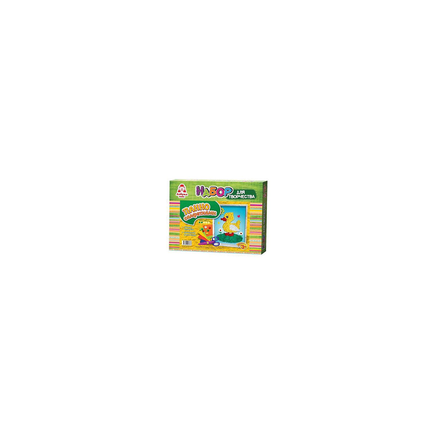 Аппликация салфетками УточкаРукоделие<br>Аппликация салфетками Уточка<br><br>Характеристики:<br><br>- в набор входит: основа, цветные салфетки, кисть, клей ПВА, рамка<br>- состав: картон, бумага, пластик <br>- формат: 27 * 3 * 22 см.<br>- вес: 116 гр.<br>- для детей в возрасте: от 3 до 6 лет<br>- Страна производитель: Российская Федерация<br><br>Набор для творчества Аппликация салфетками Уточка от компании Азбука тойс понравится маленьким пальчиками и создаст яркое летнее настроение. Пошаговая инструкция подробно описывает процесс выполнения аппликации. Шарики из салфеток клеятся на цветную основу с помощью клея, входящего в комплект. Работа с таким набором развивает моторику ручек, воображение, усидчивость, аккуратность и внимание. Панно из салфеток имеет второй уровень сложности, но его выполнить ничуть не трудно, поэтому ребенок вскоре сможет порадоваться своему небольшому шедевру и, может быть, даже подарить его кому-нибудь. Красивая рамка входит в комплект.<br><br>Аппликацию салфетками Уточка можно купить в нашем интернет-магазине.<br><br>Ширина мм: 270<br>Глубина мм: 30<br>Высота мм: 220<br>Вес г: 116<br>Возраст от месяцев: 36<br>Возраст до месяцев: 84<br>Пол: Унисекс<br>Возраст: Детский<br>SKU: 5062941