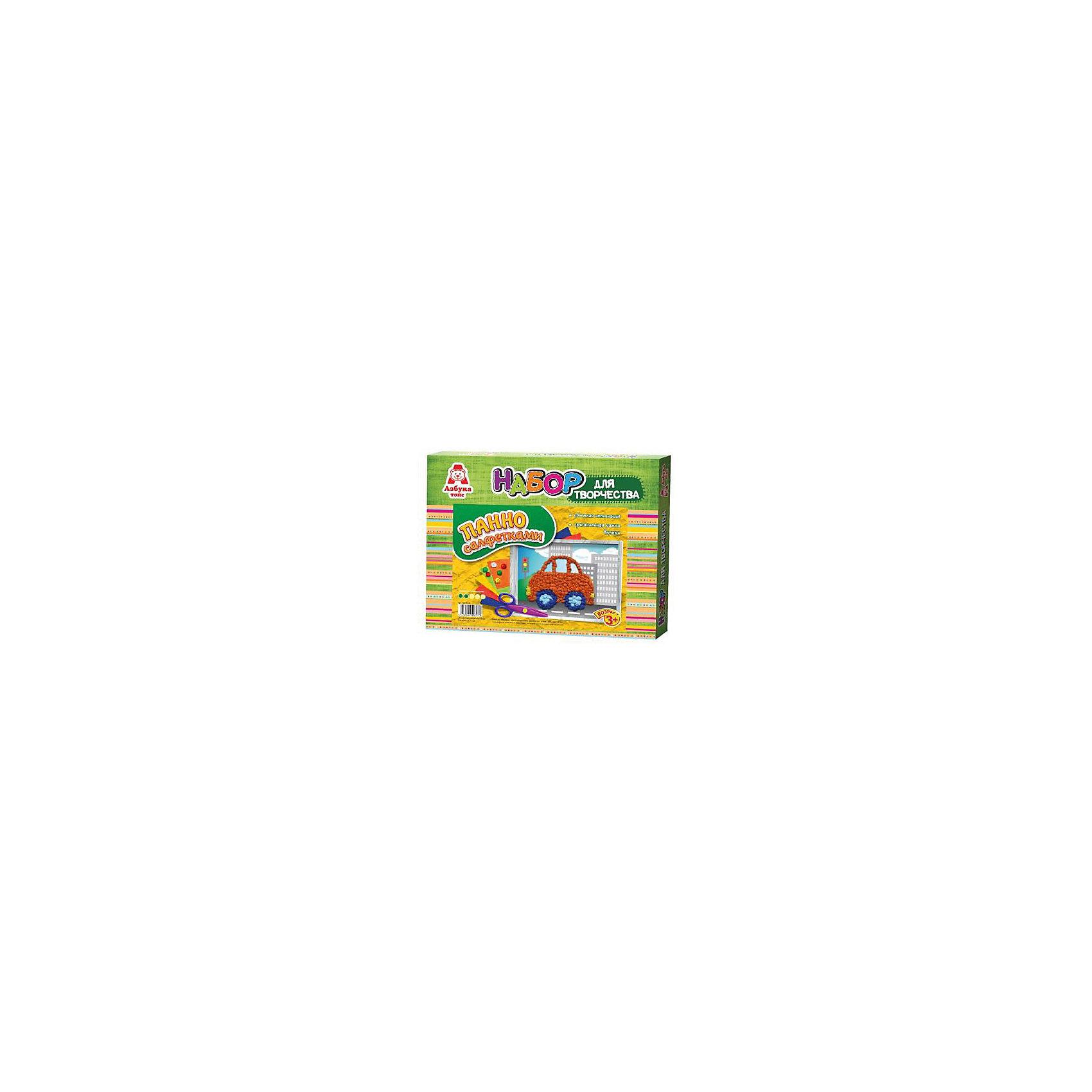Аппликация салфетками МашинкаРукоделие<br>Аппликация салфетками Машинка<br><br>Характеристики:<br><br>- в набор входит: основа, цветные салфетки, кисть, клей ПВА, рамка<br>- состав: картон, бумага, пластик <br>- формат: 27 * 3 * 22 см.<br>- вес: 116 гр.<br>- для детей в возрасте: от 3 до 6 лет<br>- Страна производитель: Российская Федерация<br><br>Набор для творчества Аппликация салфетками Машинка от компании Азбука тойс понравится маленьким пальчиками и создаст яркое настроение для отважных приключений. Пошаговая инструкция подробно описывает процесс выполнения аппликации. Шарики из салфеток клеятся на цветную основу с помощью клея, входящего в комплект. Работа с таким набором развивает моторику ручек, воображение, усидчивость, аккуратность и внимание. Панно из салфеток имеет второй уровень сложности, но его выполнить ничуть не трудно, поэтому ребенок вскоре сможет порадоваться своему небольшому шедевру и, может быть, даже подарить его кому-нибудь. Красивая рамка входит в комплект.<br><br>Аппликацию салфетками Машинка можно купить в нашем интернет-магазине.<br><br>Ширина мм: 270<br>Глубина мм: 30<br>Высота мм: 220<br>Вес г: 116<br>Возраст от месяцев: 36<br>Возраст до месяцев: 84<br>Пол: Мужской<br>Возраст: Детский<br>SKU: 5062942