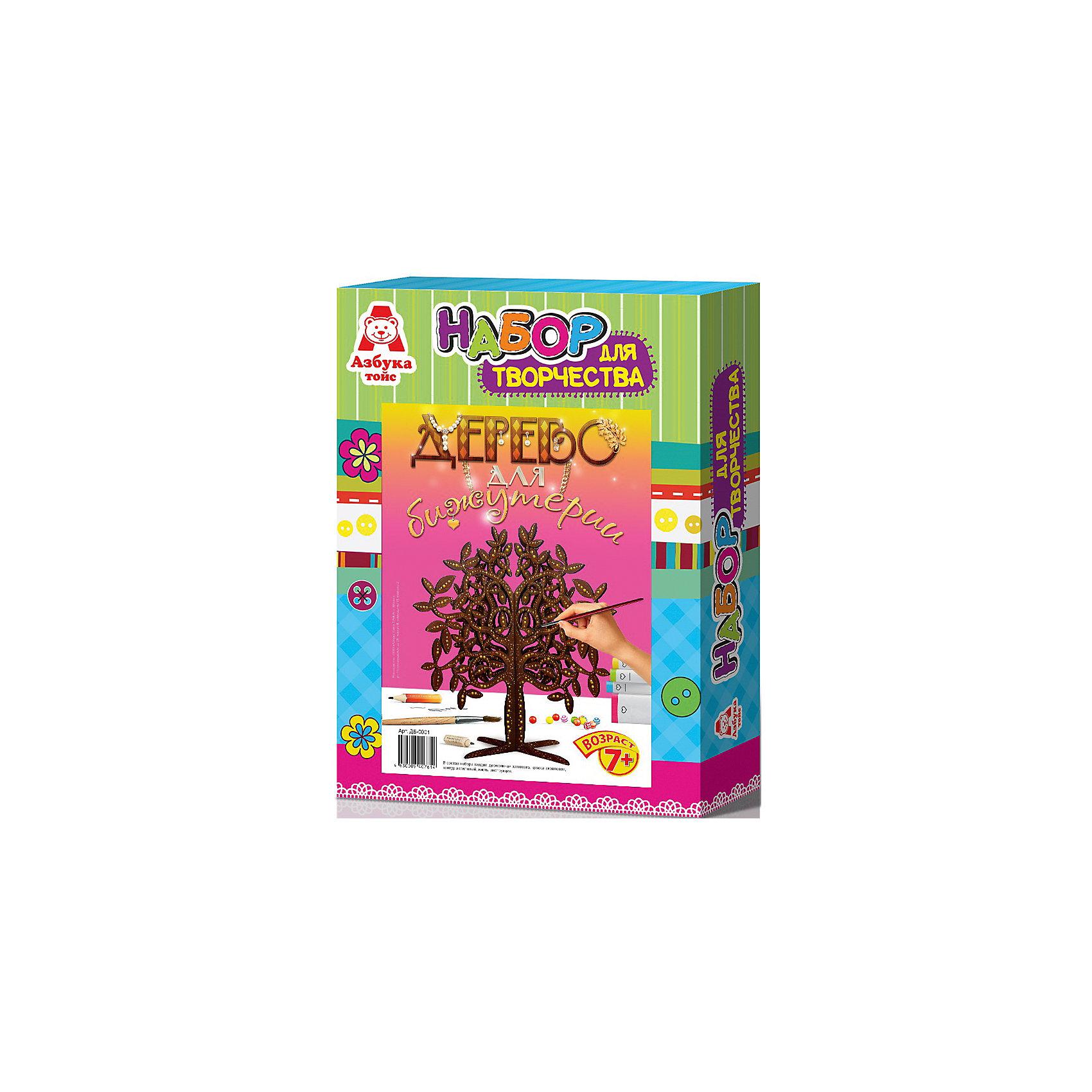 Дерево для бижутерии с листочкамиНаборы для раскрашивания<br>Дерево для бижутерии с листочками<br><br>Характеристики:<br><br>- в набор входит: деревянная основа, кисточка, краска (акрил), контур (акрил)<br>- состав: дерево, пластик <br>- формат: 28 * 5 * 21 см.<br>- вес: 168 гр.<br>- для детей в возрасте: от 7 до 12 лет<br>- Страна производитель: Российская Федерация<br><br>Набор для творчества Дерево для бижутерии с листочками от компании Азбука тойс понравится умелым ручкам и они превратят его в настоящее дерево изобилия и счастья любой обладательницы бижутерии. Пошаговая инструкция подробно описывает процесс выполнения поделки. Вся необходима краска и контур для обводки входят в комплект. Работа с таким набором развивает моторику рук, воображение, усидчивость, аккуратность и внимание. Четырехгранное дерево привлекает ребенка к усидчивой, неспешной работе, которая в итоге будет вознаграждена чудесной поделкой, небольшим шедевром, который можно подарить маме, бабушке, сестре или подруге.<br><br>Набор для творчества Дерево для бижутерии с листочками можно купить в нашем интернет-магазине.<br><br>Ширина мм: 210<br>Глубина мм: 50<br>Высота мм: 280<br>Вес г: 168<br>Возраст от месяцев: 84<br>Возраст до месяцев: 144<br>Пол: Женский<br>Возраст: Детский<br>SKU: 5062944