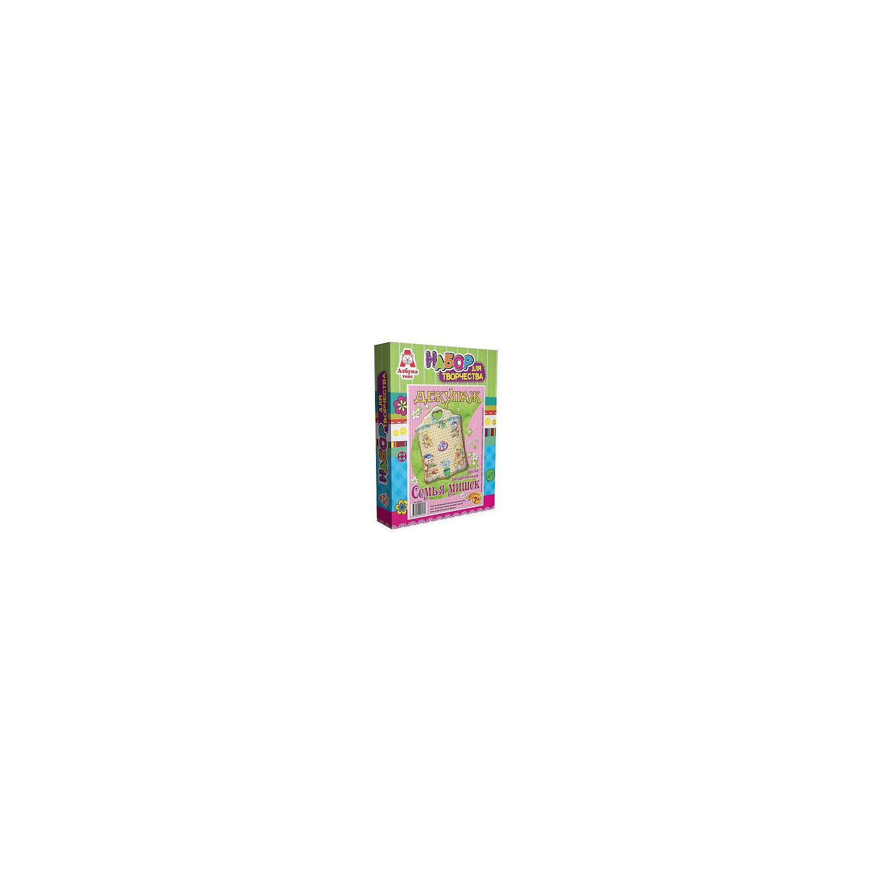 Декупаж. Доска разделочная Семья мишекНаборы для раскрашивания<br>Декупаж. Доска разделочная Семья мишек<br><br>Характеристики:<br><br>- в набор входит: разделочная доска, кисть, декупажный рисунок, краски, лак, наждачная бумага, спонж<br>- состав: дерево, бумага, пластик <br>- формат: 28 * 5 * 21 см.<br>- вес: 336 гр.<br>- для детей в возрасте: от 7 до 12 лет<br>- Страна производитель: Российская Федерация<br><br>Набор для творчества декупаж от компании Азбука тойс понравится умелым ручкам и они превратят простую деревянную доску в настоящее произведение искусства. Пошаговая инструкция подробно описывает процесс выполнения поделки и даже новички отлично справятся с декупажом. Все необходимые материалы уже входят в комплект, нужно всего лишь открыть красивую коробочку и уже можно приниматься за дело. Работа с таким набором развивает моторику рук, воображение, усидчивость, аккуратность и внимание. Занятие декупажом привлекает ребенка к усидчивой, неспешной работе, которая в итоге будет вознаграждена чудесной поделкой, небольшим шедевром, который можно подарить маме, бабушке, сестре или подруге.<br><br>Набор для творчества Декупаж. Доска разделочная Семья мишек можно купить в нашем интернет-магазине.<br><br>Ширина мм: 210<br>Глубина мм: 50<br>Высота мм: 280<br>Вес г: 336<br>Возраст от месяцев: 84<br>Возраст до месяцев: 144<br>Пол: Женский<br>Возраст: Детский<br>SKU: 5062946
