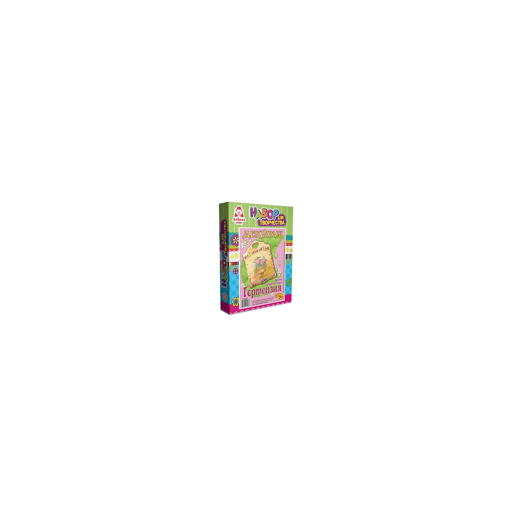 Декупаж. Доска разделочная ГортензияНаборы для раскрашивания<br>Декупаж. Доска разделочная Гортензия<br><br>Характеристики:<br><br>- в набор входит: разделочная доска, кисть, декупажный рисунок, краски, лак, наждачная бумага, спонж<br>- состав: дерево, бумага, пластик <br>- формат: 28 * 5 * 21 см.<br>- вес: 336 гр.<br>- для детей в возрасте: от 7 до 12 лет<br>- Страна производитель: Российская Федерация<br><br>Набор для творчества декупаж от компании Азбука тойс понравится умелым ручкам и они превратят простую деревянную доску в настоящее произведение искусства. Пошаговая инструкция подробно описывает процесс выполнения поделки и даже новички отлично справятся с декупажом. Все необходимые материалы уже входят в комплект, нужно всего лишь открыть красивую коробочку и уже можно приниматься за дело. Работа с таким набором развивает моторику рук, воображение, усидчивость, аккуратность и внимание. Занятие декупажом привлекает ребенка к усидчивой, неспешной работе, которая в итоге будет вознаграждена чудесной поделкой, небольшим шедевром, который можно подарить маме, бабушке, сестре или подруге.<br><br>Набор для творчества Декупаж. Доска разделочная Гортензия можно купить в нашем интернет-магазине.<br><br>Ширина мм: 210<br>Глубина мм: 50<br>Высота мм: 280<br>Вес г: 336<br>Возраст от месяцев: 84<br>Возраст до месяцев: 144<br>Пол: Женский<br>Возраст: Детский<br>SKU: 5062947