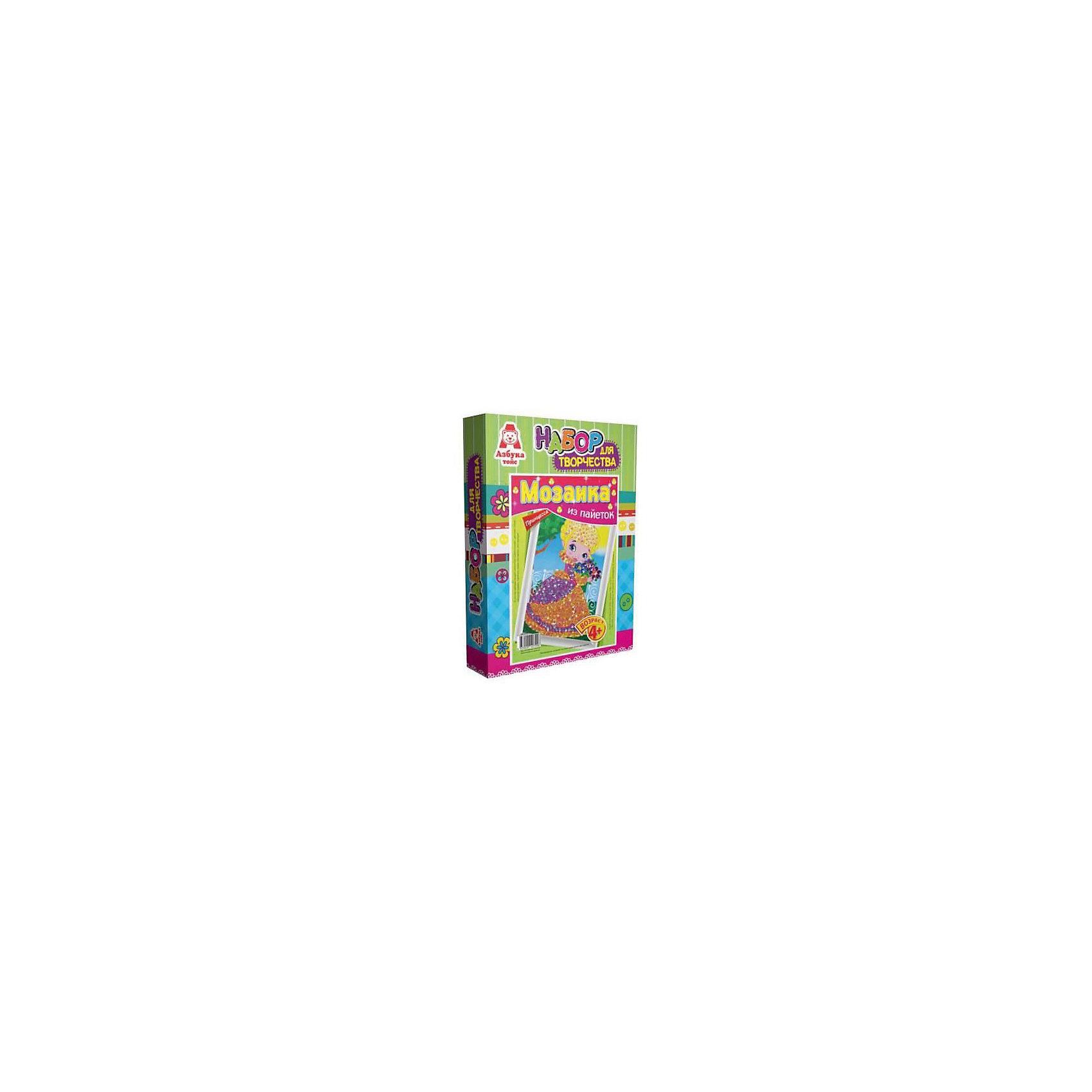 Картина из пайеток ПринцессаМозаика<br>Картина из пайеток Принцесса.  <br><br>Характеристики:<br><br>• Размеры 28х21х5 см.<br>• В комплект входит:<br>- пенопластовая основа,<br>- цветная схема,<br>- сборная рамка;<br>- пайетки,<br>- пины - гвоздики,<br>- инструкция.<br><br>Пайетки - это блестящие кружочки разного цвета, при помощи которых, можно создавать красивые блестящие картины в виде мозаики Пайетка прикалывается к основе при помощи булавочки-гвоздика. Занятие с набором Мозаика из пайеток развивает творческие способности, воображение, концентрацию внимания, мелкую моторику, аккуратность и усидчивость. Такая картина станет украшением вашего дома или станет прекрасным подарком. Желаем Вам приятной творческой работы!<br><br>Картину из пайеток Принцесса, можно купить в нашем интернет – магазине.<br><br>Ширина мм: 210<br>Глубина мм: 50<br>Высота мм: 280<br>Вес г: 128<br>Возраст от месяцев: 48<br>Возраст до месяцев: 108<br>Пол: Женский<br>Возраст: Детский<br>SKU: 5062961