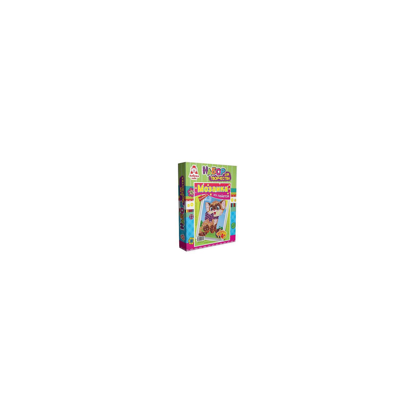 Картина из пайеток КотикМозаика<br>Картина из пайеток Котик.  <br><br>Характеристики:<br><br>• Размеры 28х21х5 см.<br>• В комплект входит:<br>- пенопластовая основа,<br>- цветная схема,<br>- сборная рамка;<br>- пайетки,<br>- пины - гвоздики,<br>- инструкция.<br><br>Пайетки - это блестящие кружочки разного цвета, при помощи которых, можно создавать красивые блестящие картины в виде мозаики Пайетка прикалывается к основе при помощи булавочки-гвоздика. Занятие с набором Мозаика из пайеток развивает творческие способности, воображение, концентрацию внимания, мелкую моторику, аккуратность и усидчивость. Такая картина станет украшением вашего дома или станет прекрасным подарком. Желаем Вам приятной творческой работы!<br><br>Картину из пайеток Котик, можно купить в нашем интернет – магазине.<br><br>Ширина мм: 210<br>Глубина мм: 50<br>Высота мм: 280<br>Вес г: 128<br>Возраст от месяцев: 48<br>Возраст до месяцев: 108<br>Пол: Женский<br>Возраст: Детский<br>SKU: 5062967