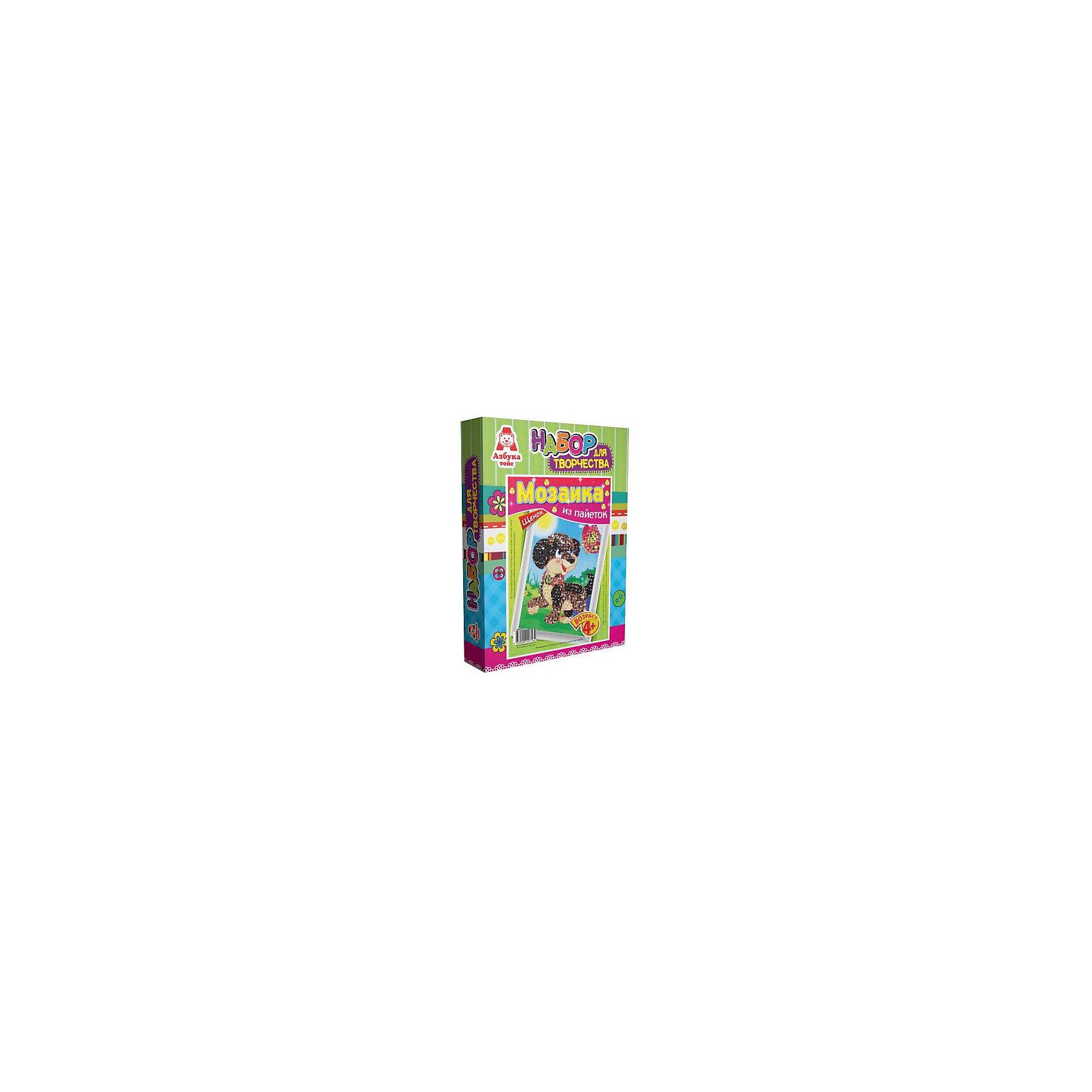 Азбука Тойс Картина из пайеток Собачка картины в квартиру картина etude 2 102х130 см