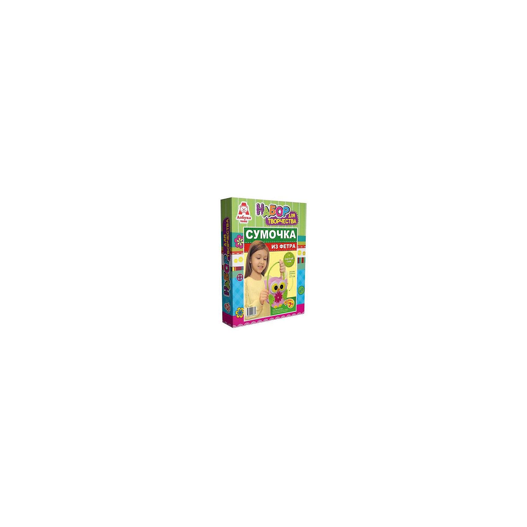 Сумочка из фетра Сова с зелеными крыльямиШитьё<br>Сумочка из фетра Сова с зелеными крыльями, Азбука Тойс.<br><br>Характеристики:<br><br>• готовая сумочка прекрасно сохраняет форму<br>• легко изготовить<br>• яркие материалы<br>• высота сумочки: 15 см<br>• в комплекте: детали из фетра, термоклей, клеевой пистолет<br>• размер упаковки: 28х5х21 см<br>• вес: 178 грамм<br><br>Что может быть увлекательнее создания собственной сумочки? Набор для создания сумочки из фетра от торговой марки Азбука Тойс поможет девочке создать уникальный аксессуар своими руками. Для создания сумочки необходимо соединить все детали с помощью термоклея и клеевого пистолета. Готовая сумочка держит форму, благодаря чему, ее можно использовать для различных безделушек и аксессуаров. Яркий дизайн в виде совы придется по вкусу каждой моднице!<br><br>Сумочку из фетра Сова с зелеными крыльями, Азбука Тойс вы можете купить в нашем интернет-магазине.<br><br>Ширина мм: 210<br>Глубина мм: 50<br>Высота мм: 280<br>Вес г: 178<br>Возраст от месяцев: 84<br>Возраст до месяцев: 144<br>Пол: Женский<br>Возраст: Детский<br>SKU: 5062976