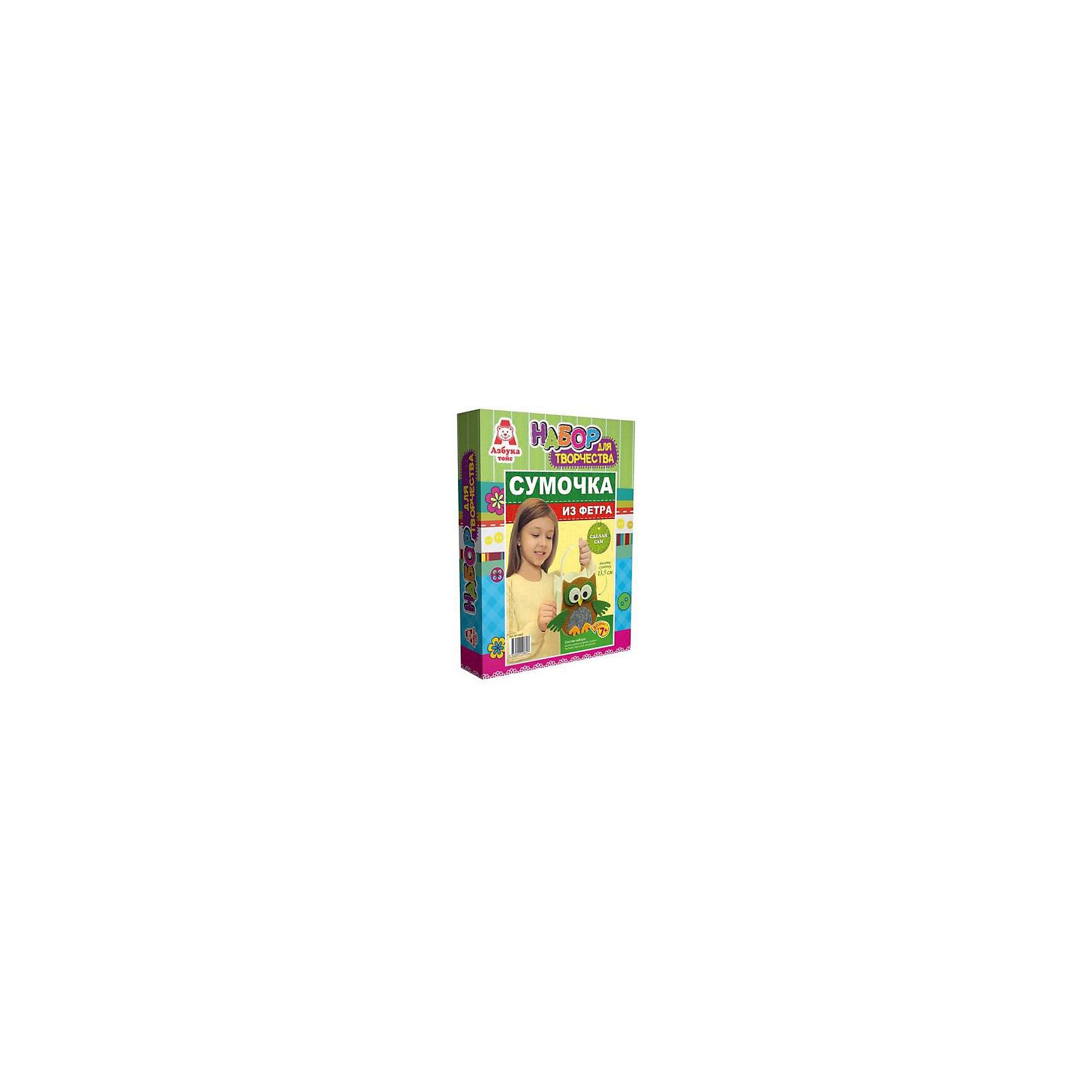 Сумочка из фетра Сова белаяРукоделие<br>Сумочка из фетра Сова белая, Азбука Тойс.<br><br>Характеристики:<br><br>• готовая сумочка прекрасно сохраняет форму<br>• легко изготовить<br>• яркие материалы<br>• высота сумочки: 13,5 см<br>• в комплекте: детали из фетра, термоклей, клеевой пистолет<br>• размер упаковки: 28х5х21 см<br>• вес: 178 грамм<br><br>Что может быть увлекательнее создания собственной сумочки? Набор для создания сумочки из фетра от торговой марки Азбука Тойс поможет девочке создать уникальный аксессуар своими руками. Для создания сумочки необходимо соединить все детали с помощью термоклея и клеевого пистолета. Готовая сумочка держит форму, благодаря чему, ее можно использовать для различных безделушек и аксессуаров. Яркий дизайн в виде совы придется по вкусу каждой моднице!<br><br>Сумочку из фетра Сова белая, Азбука Тойс вы можете купить в нашем интернет-магазине.<br><br>Ширина мм: 210<br>Глубина мм: 50<br>Высота мм: 280<br>Вес г: 178<br>Возраст от месяцев: 84<br>Возраст до месяцев: 144<br>Пол: Женский<br>Возраст: Детский<br>SKU: 5062980